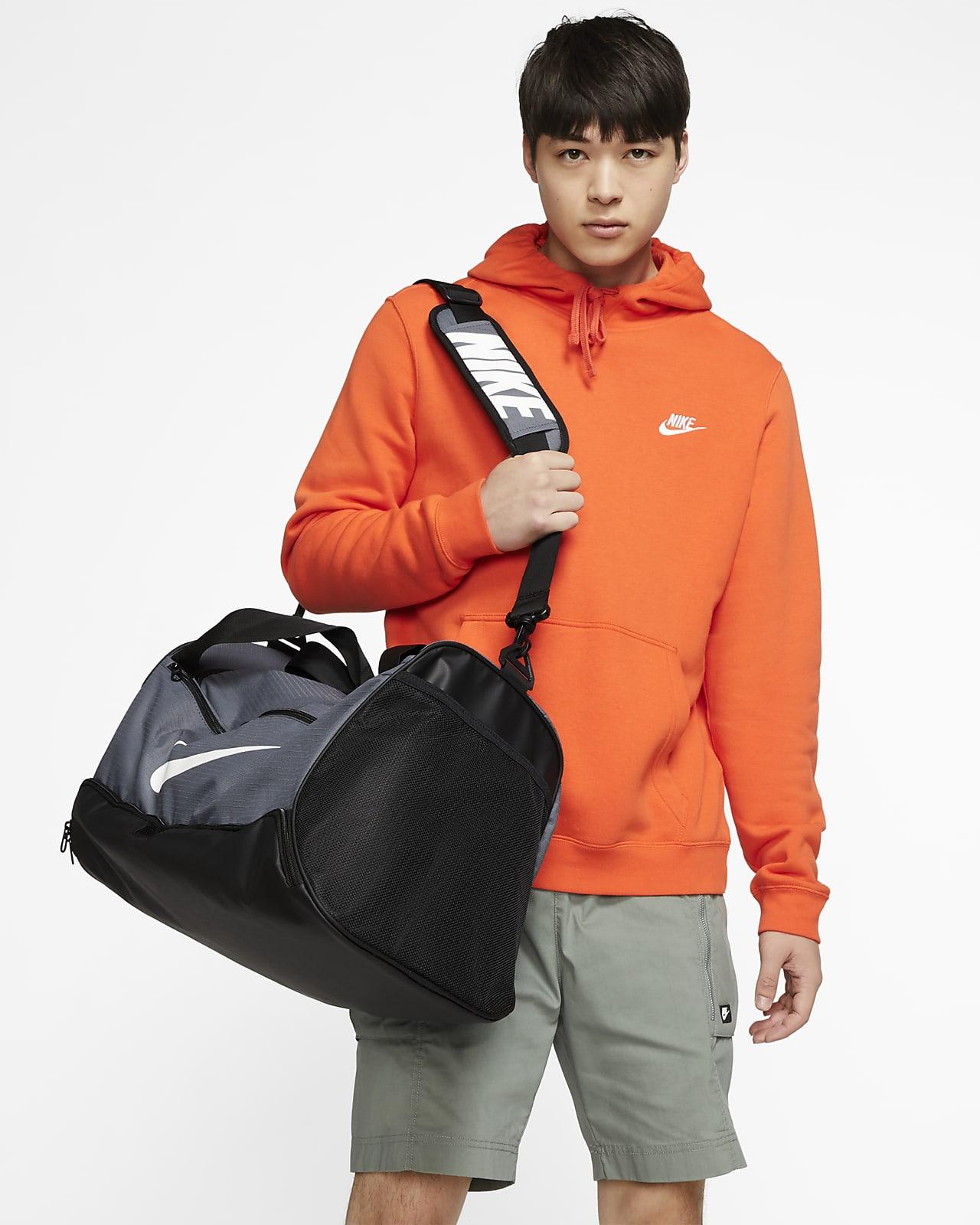 Nike Brasilia-træningssportstaske (medium)