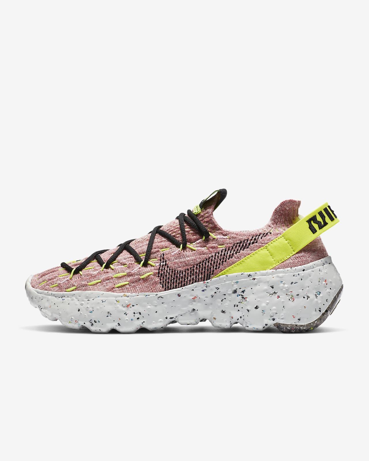 Женские кроссовки Nike Space Hippie 04