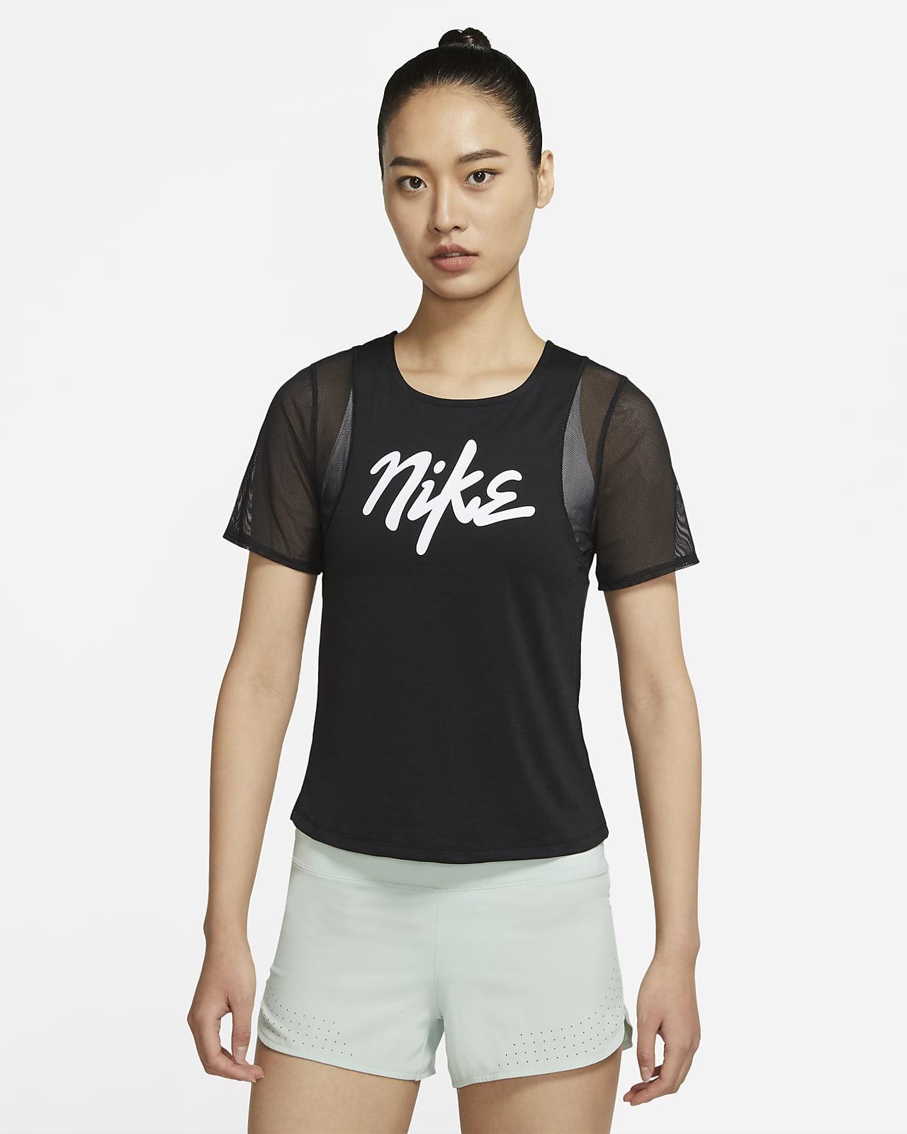 Nike Women's Running Top