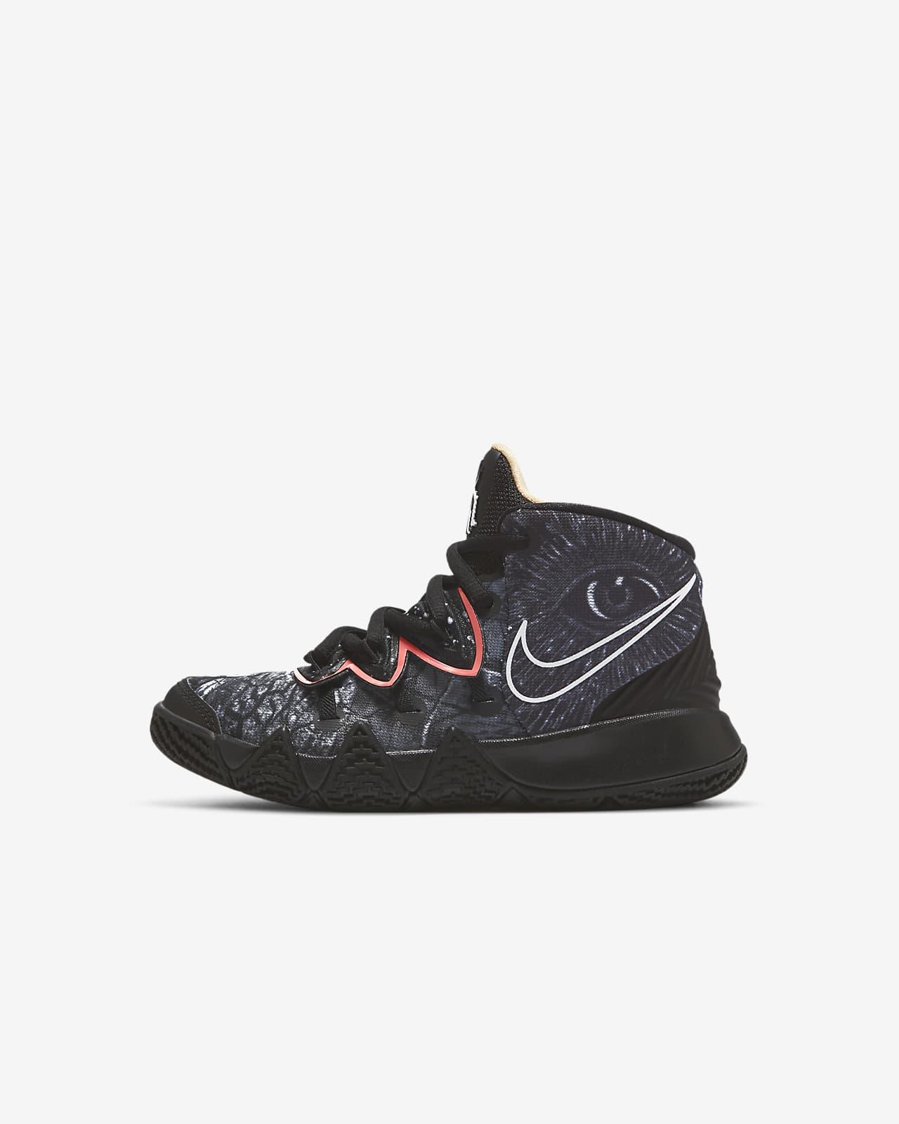 Kybrid S2 Little Kids' Shoe
