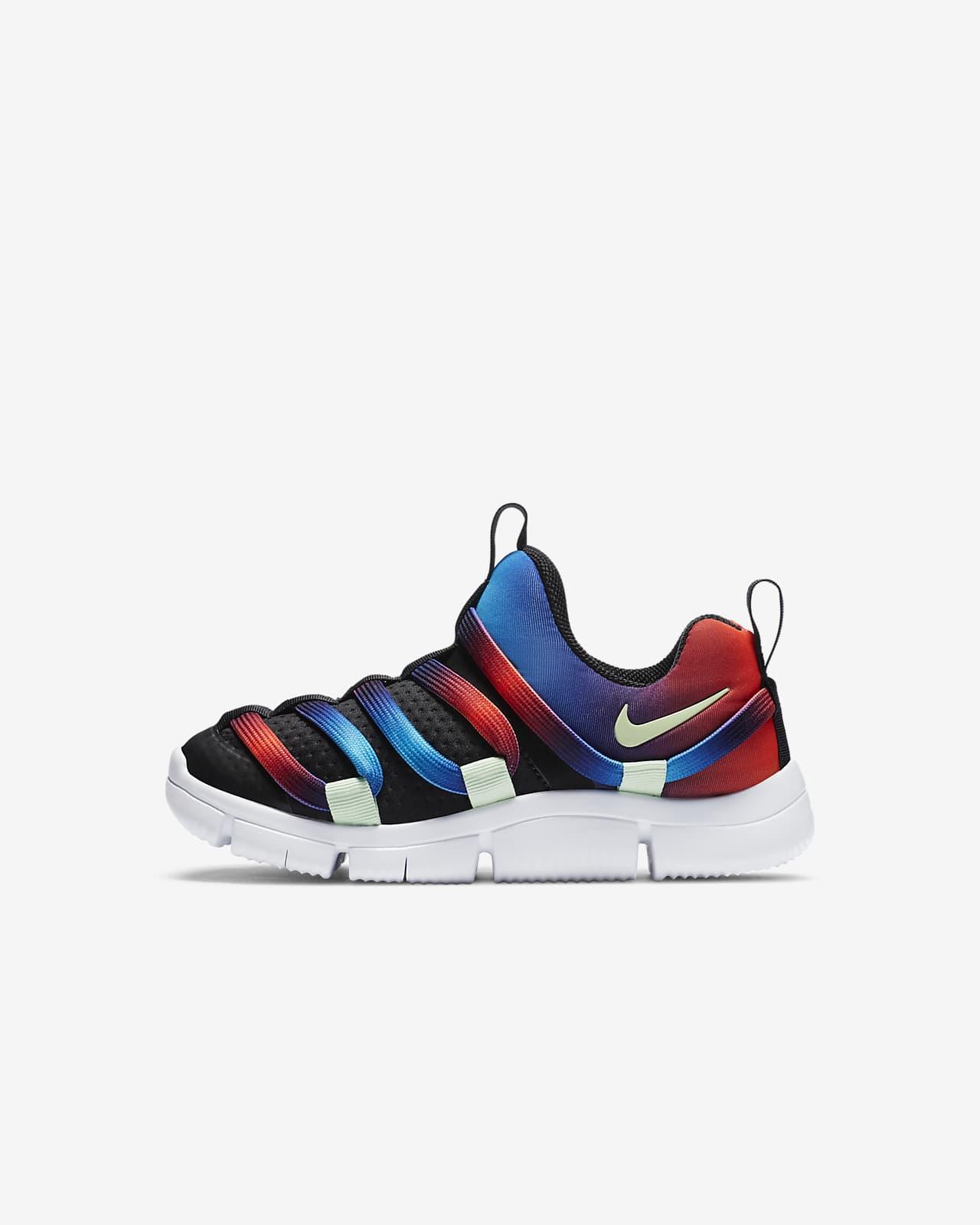 Nike Novice Hypersun Younger Kids' Shoe