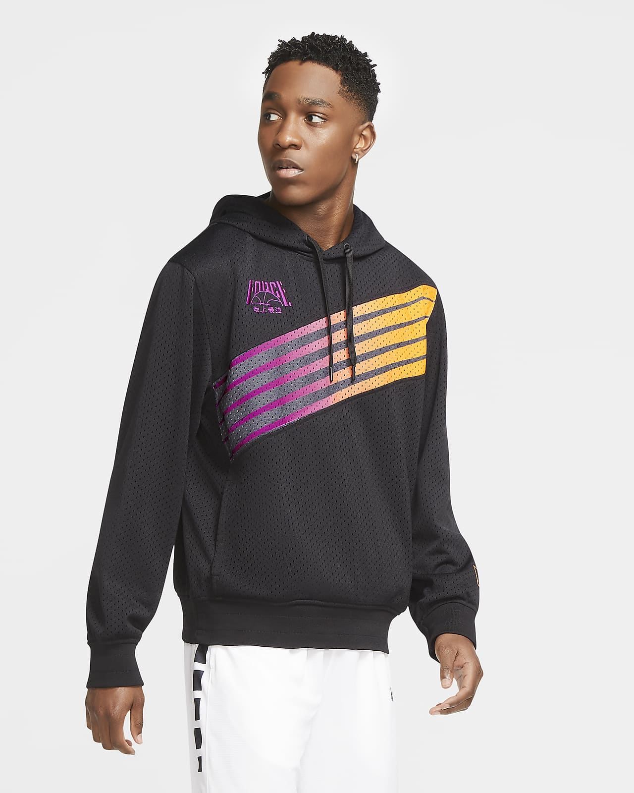 Nike KMA Men's Basketball Hoodie. Nike.com