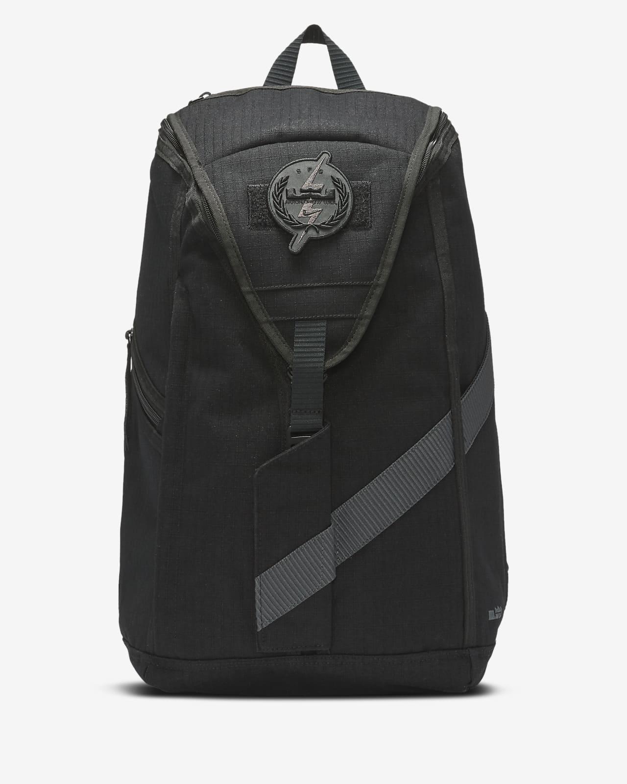 LeBron Premium Basketball Backpack. Nike ID