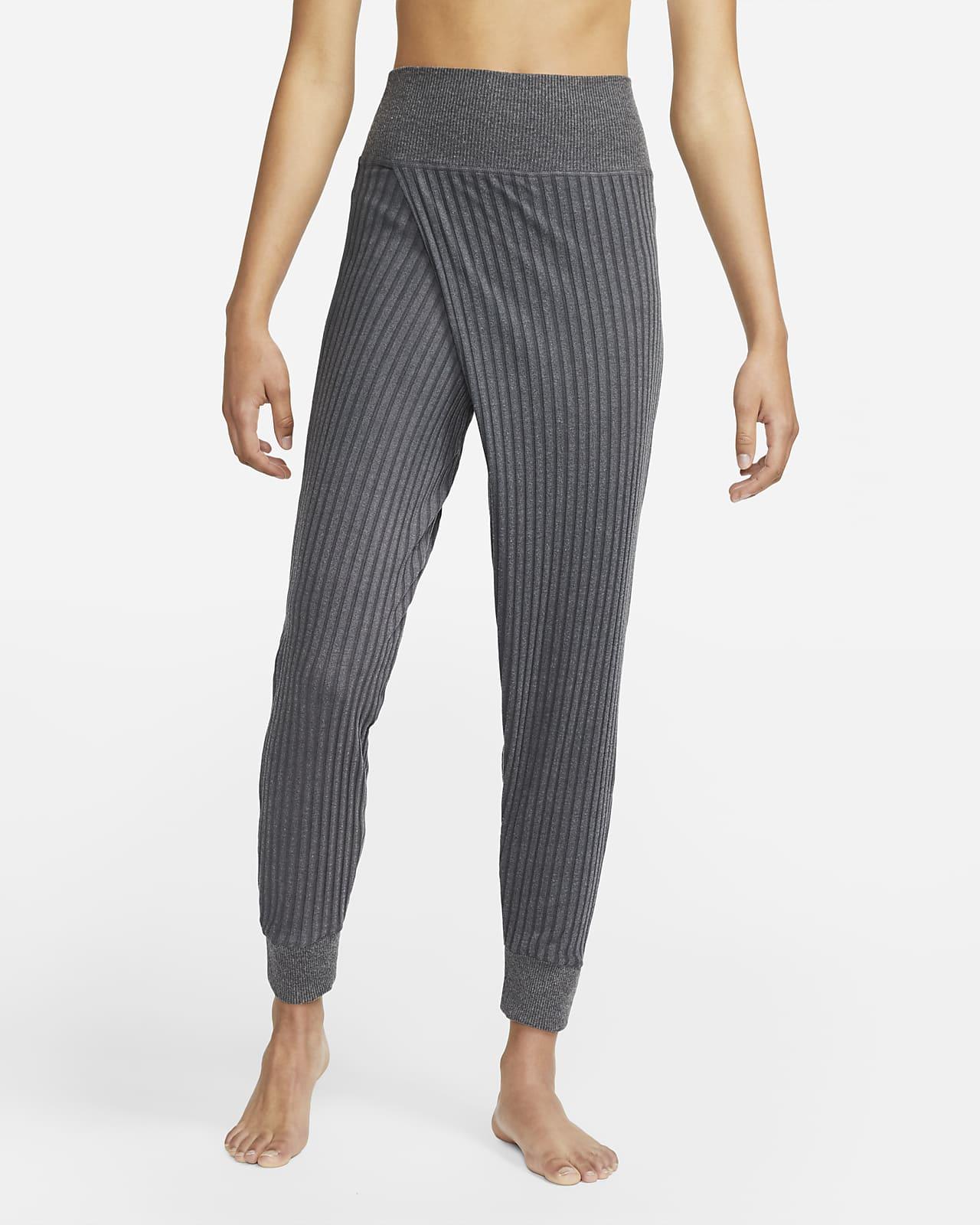 Nike Yoga Luxe Women's Ribbed Pants