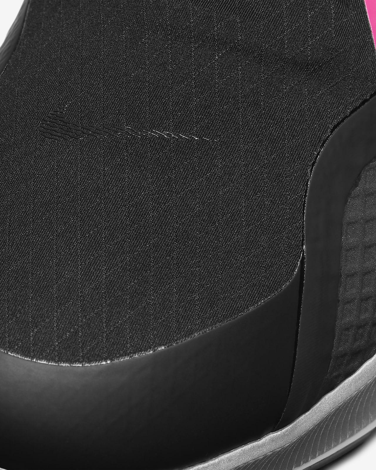 Nike Air Zoom Pegasus 37 Shield Men's Running Shoes