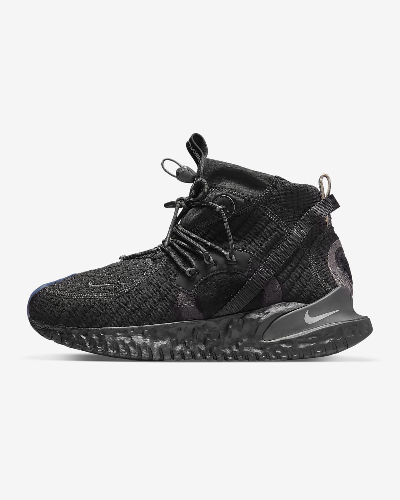 รองเท้า Nike Flow 2020 ISPA SE