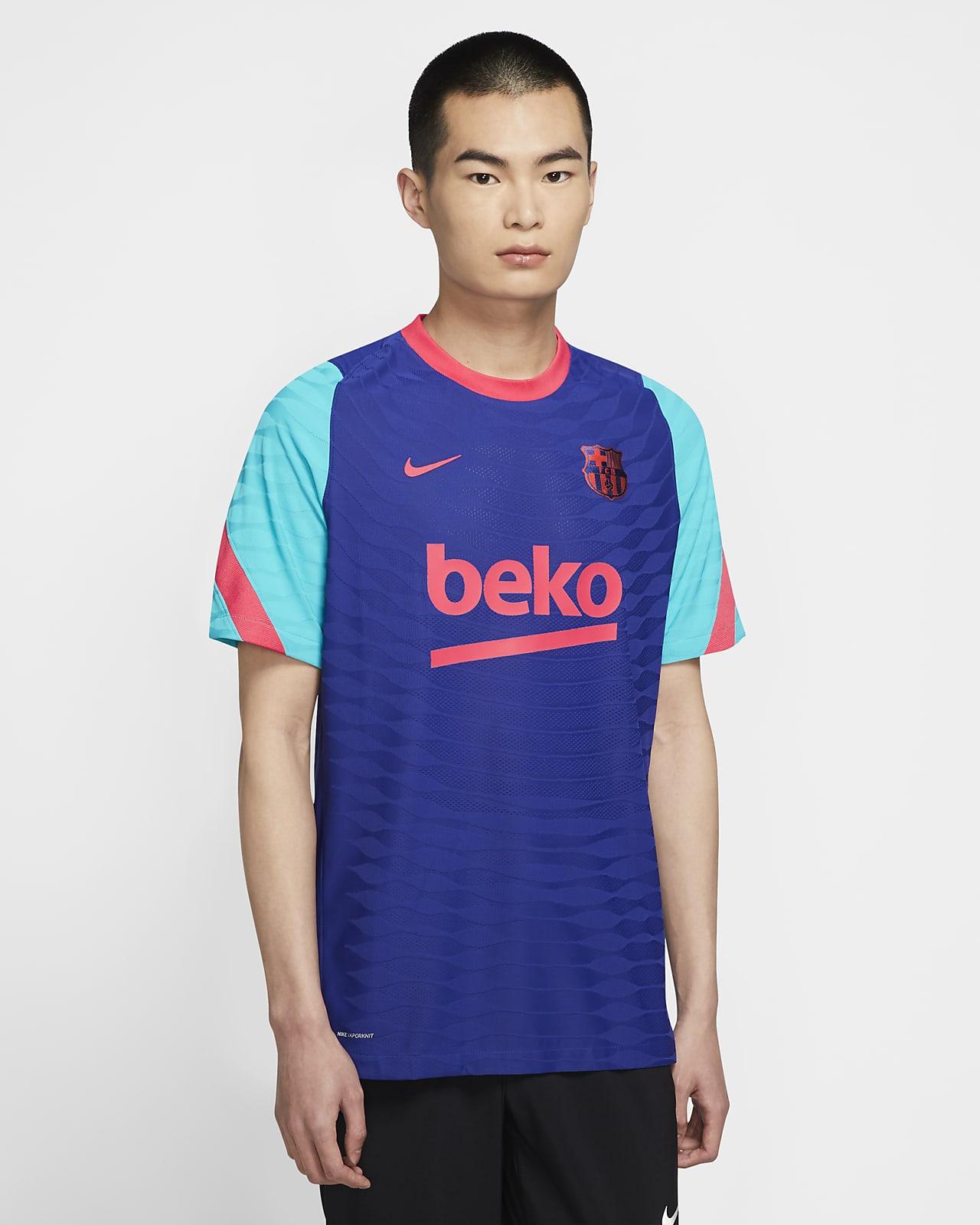 FC Barcelona VaporKnit Strike rövid ujjú férfi futballfelső