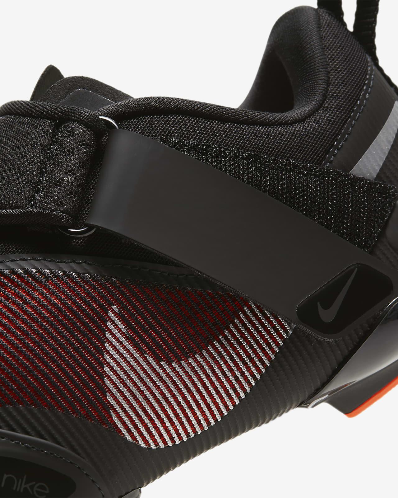 Meskie Buty Do Treningu Na Rowerze Stacjonarnym Nike Superrep Cycle Nike Pl