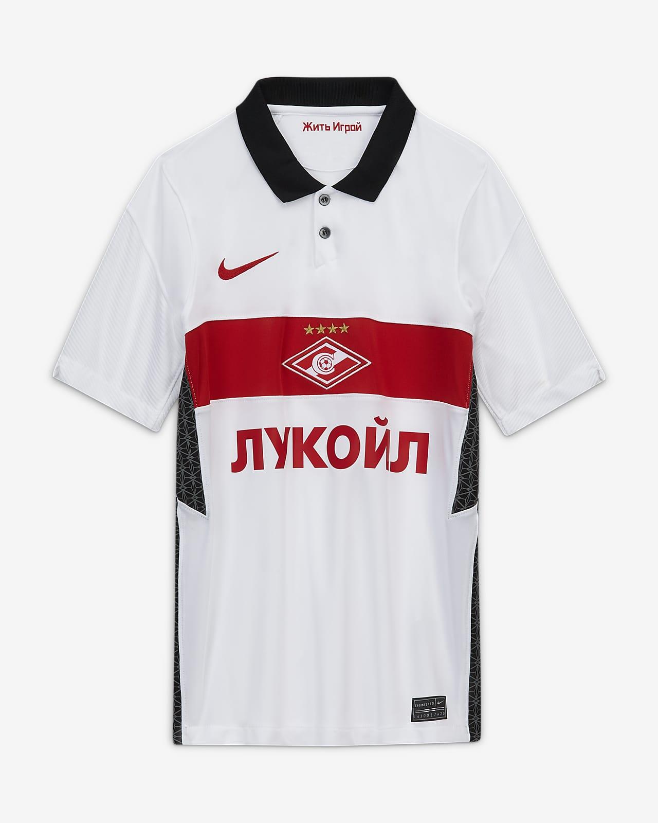 Spartak Moskou 2020/21 Stadium Uit Voetbalshirt voor kids