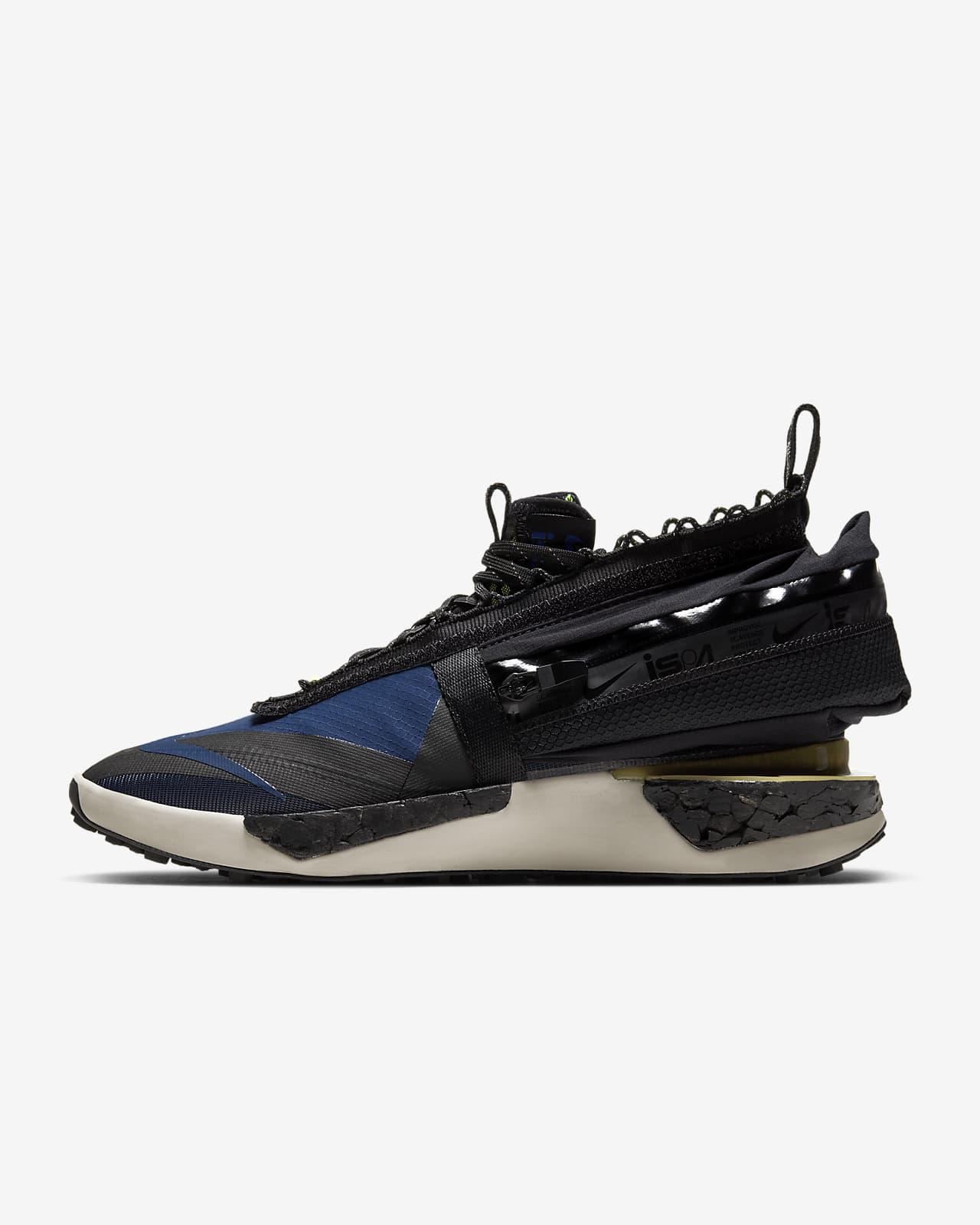 Nike ISPA Drifter Gator 鞋款