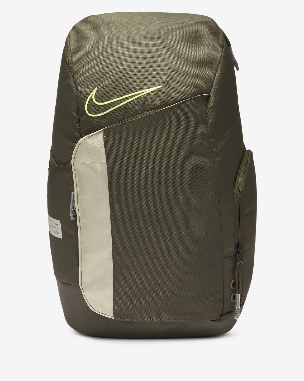 Баскетбольный рюкзак Nike Elite Pro (маленький размер)