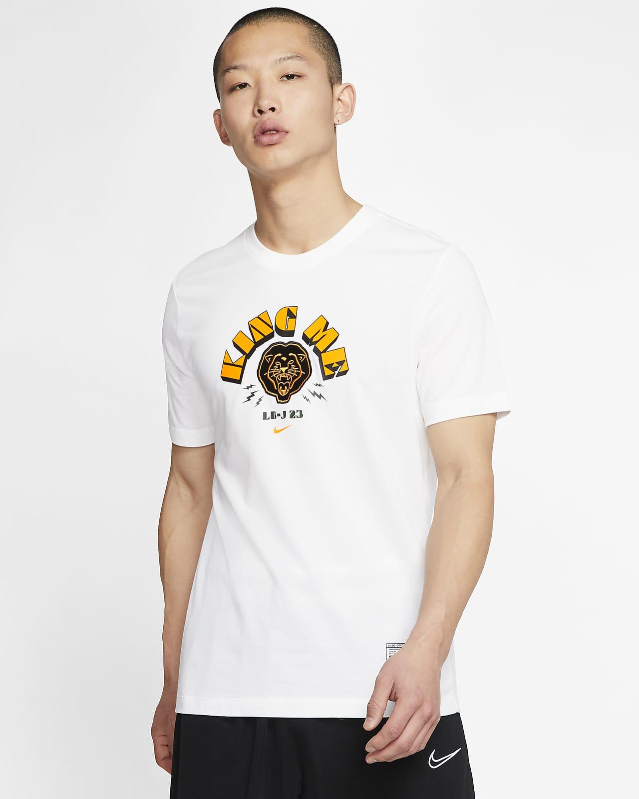 Nike Dri-FIT LeBron 'King Me' Men's Basketball T-Shirt