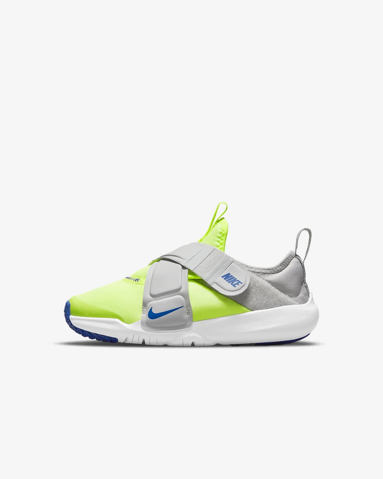 Nike Flex Advance Little Kids' Shoe