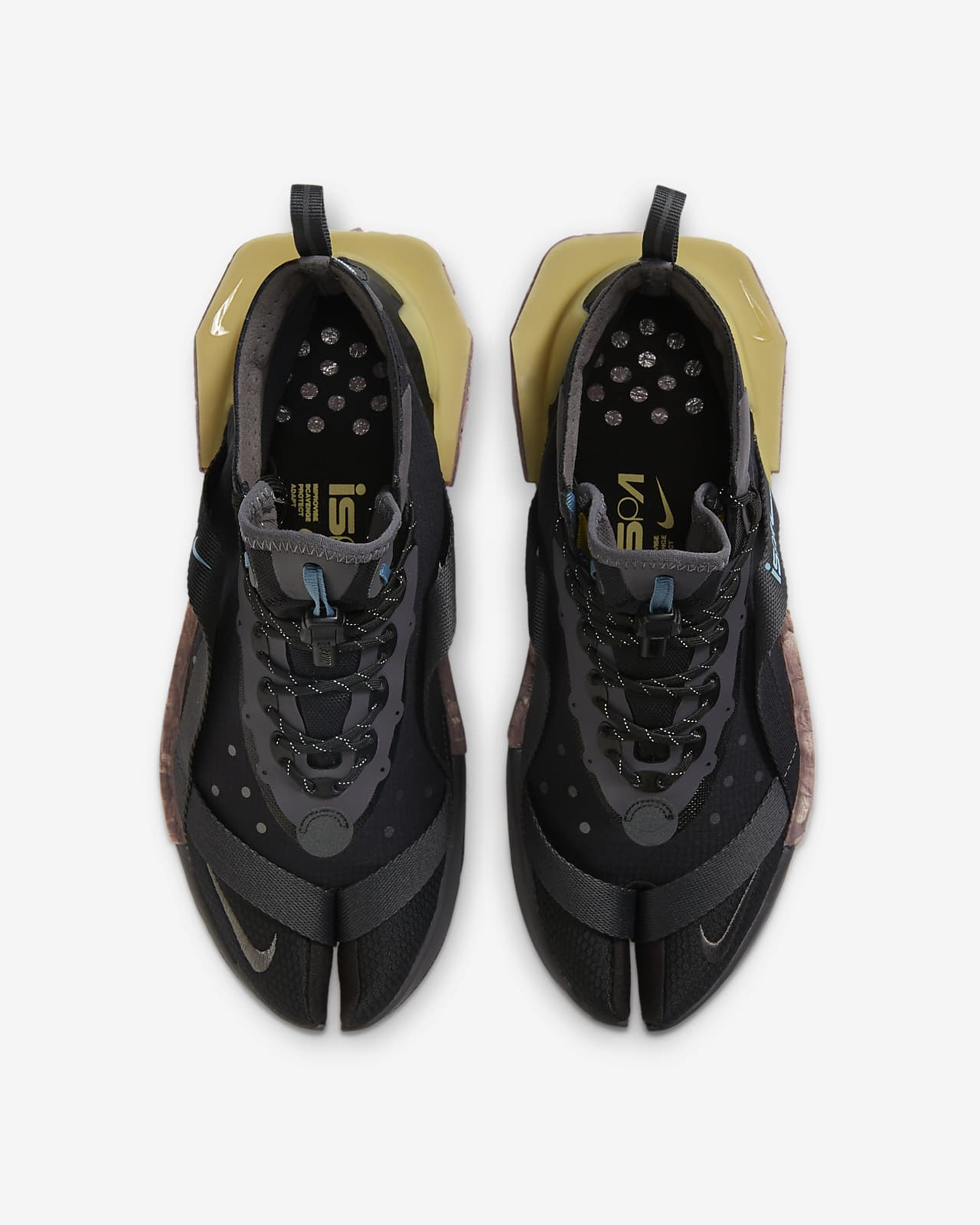 Nike ISPA Drifter Split Shoe. Nike LU