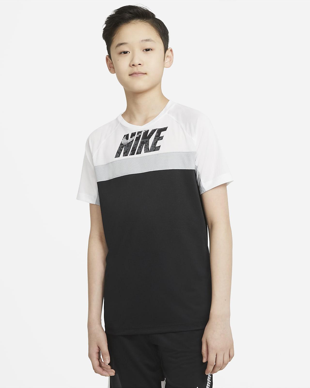 Nike Dominate Older Kids' (Boys') Short-Sleeve Graphic Training Top