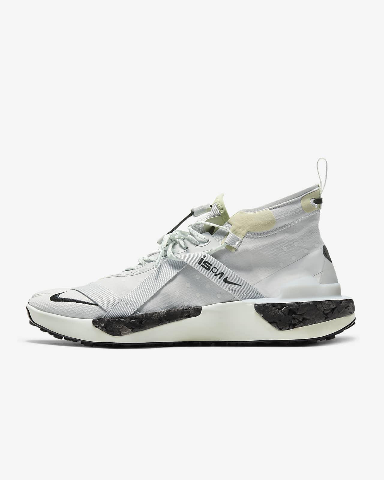 Nike ISPA Drifter Split Shoe