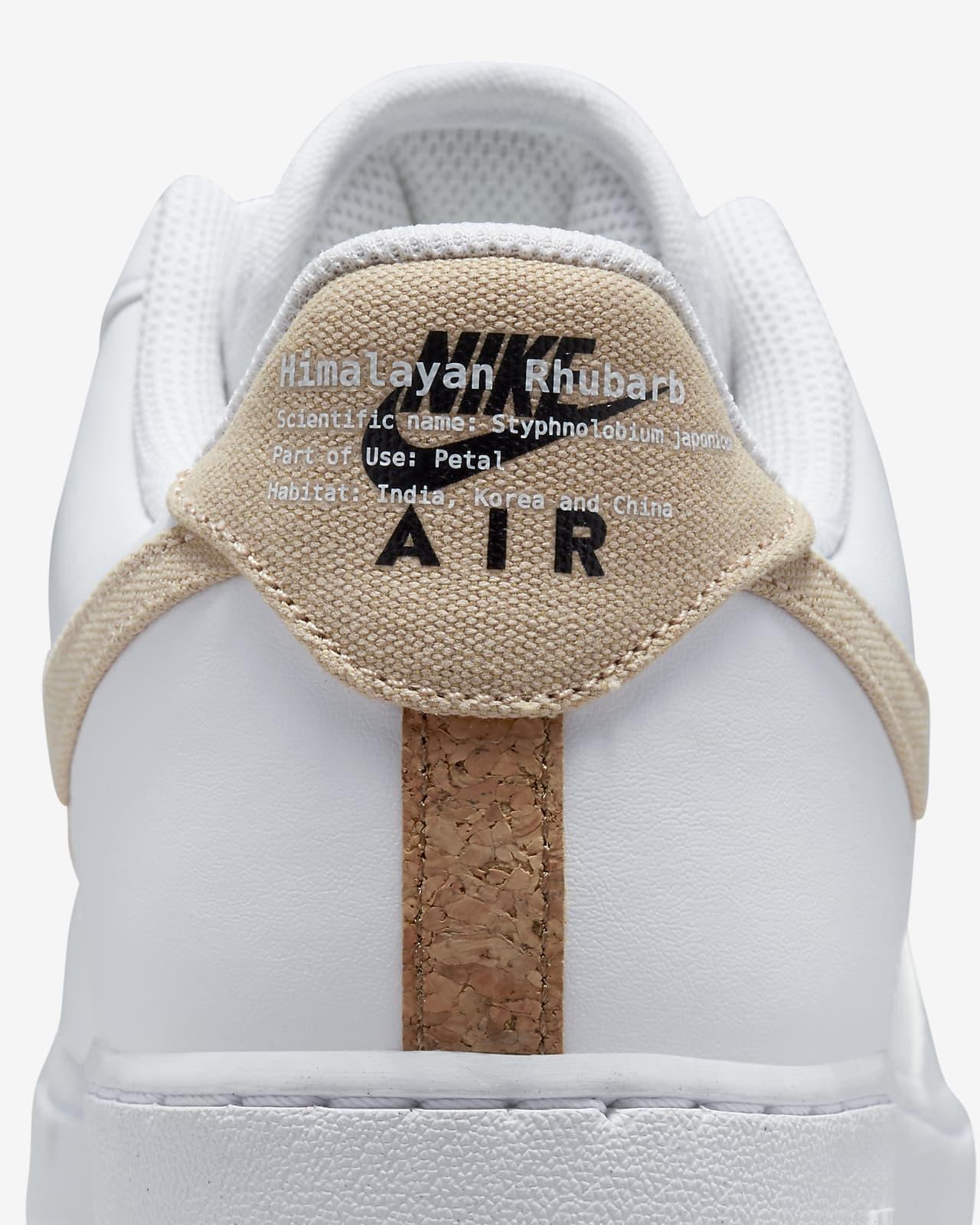 Chaussure Nike Air Force 1 '07 LV8. Nike LU