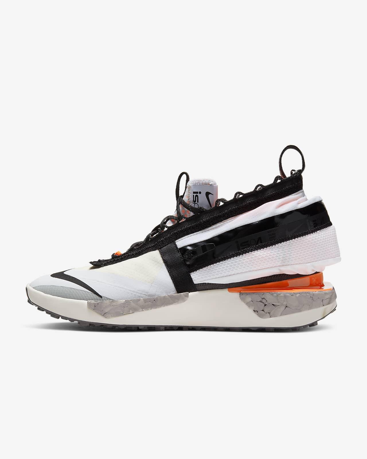 Nike ISPA Drifter Gator-sko