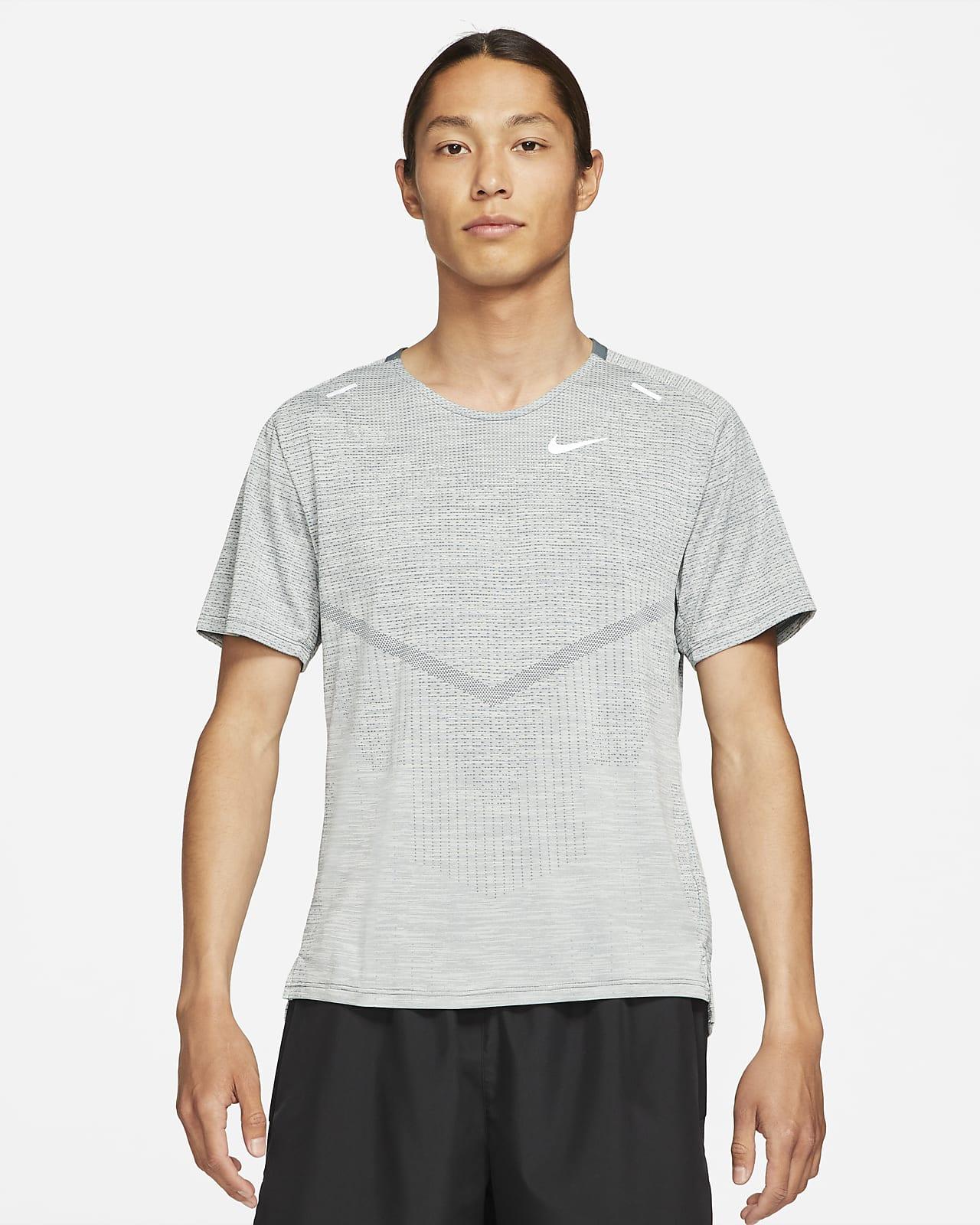 Nike Dri-FIT ADV Techknit Ultra Men's Short-Sleeve Running Top