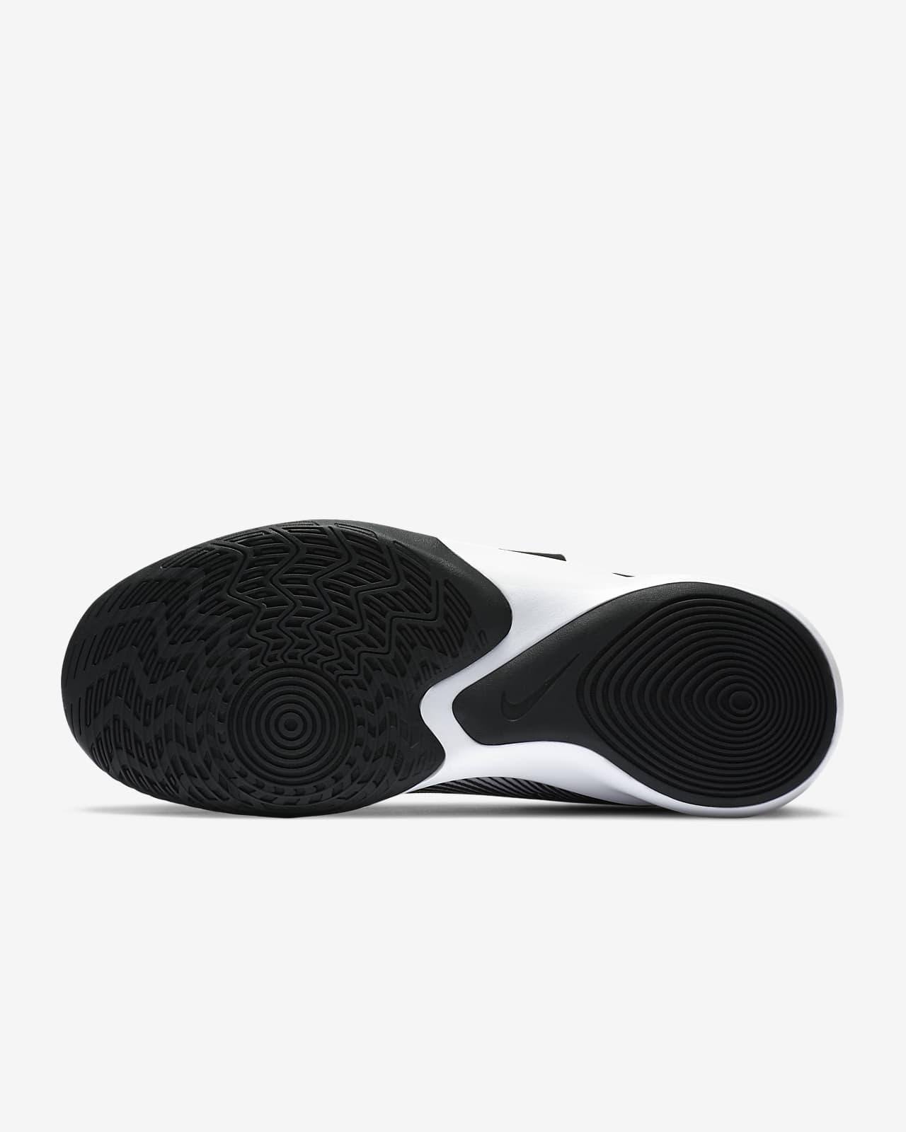 Nike Precision 4 FlyEase Basketball