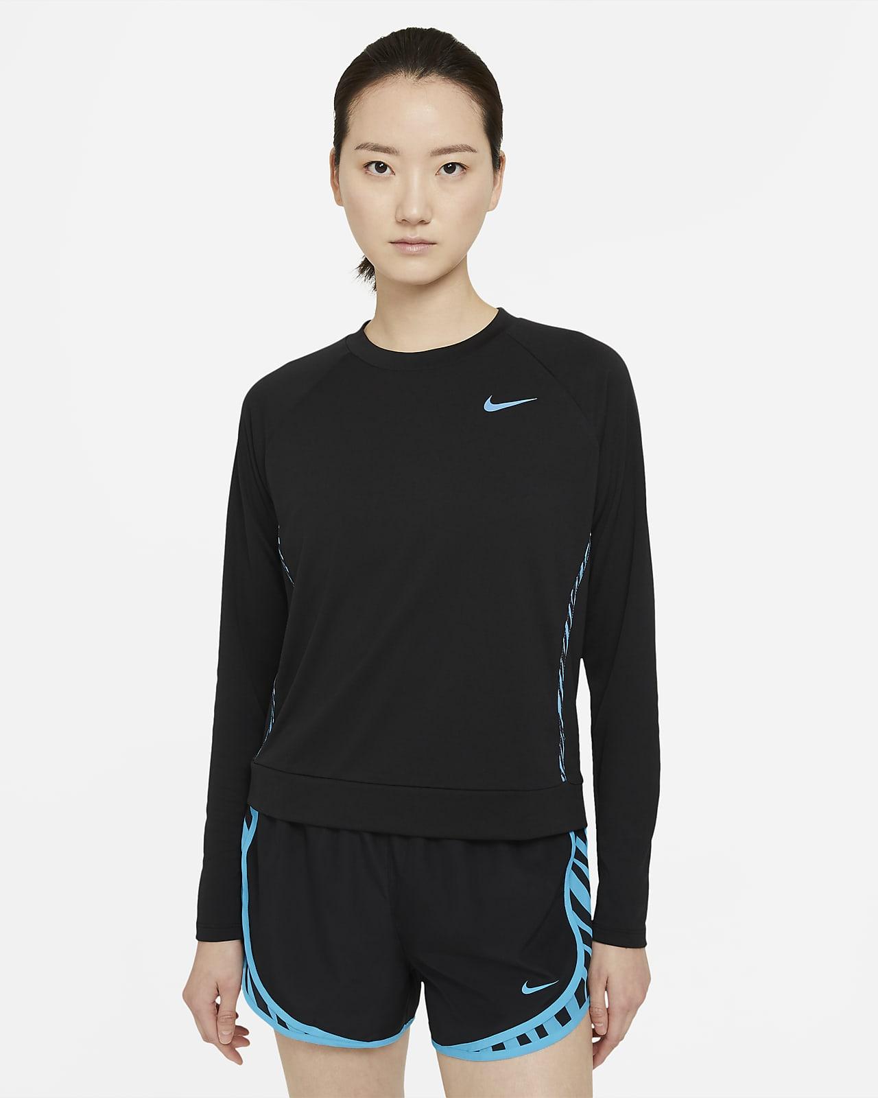 Nike Icon Clash Women's Running Top