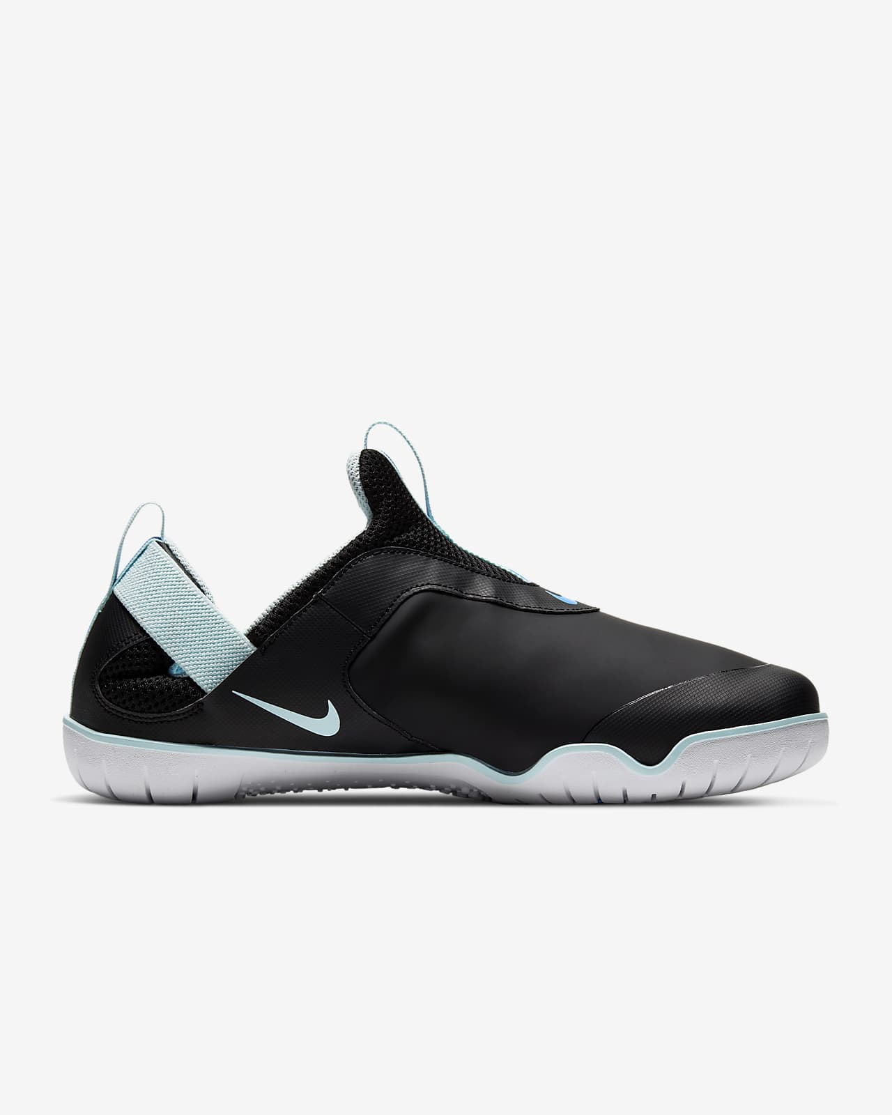 Chaussure Nike Air Zoom Pulse. Nike FR