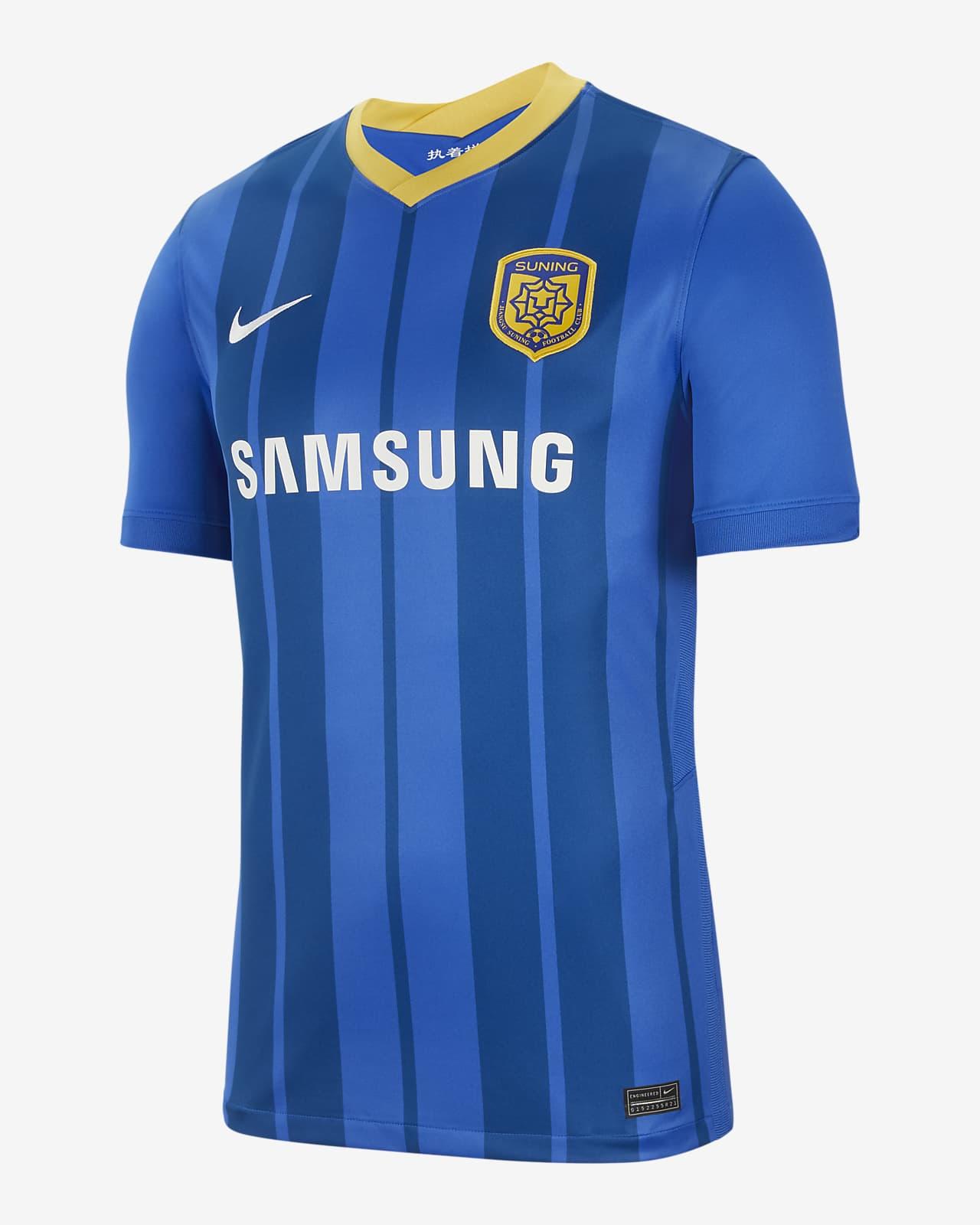 Maillot de football Jiangsu Suning FC 2020/21 Stadium Domicile pour Homme