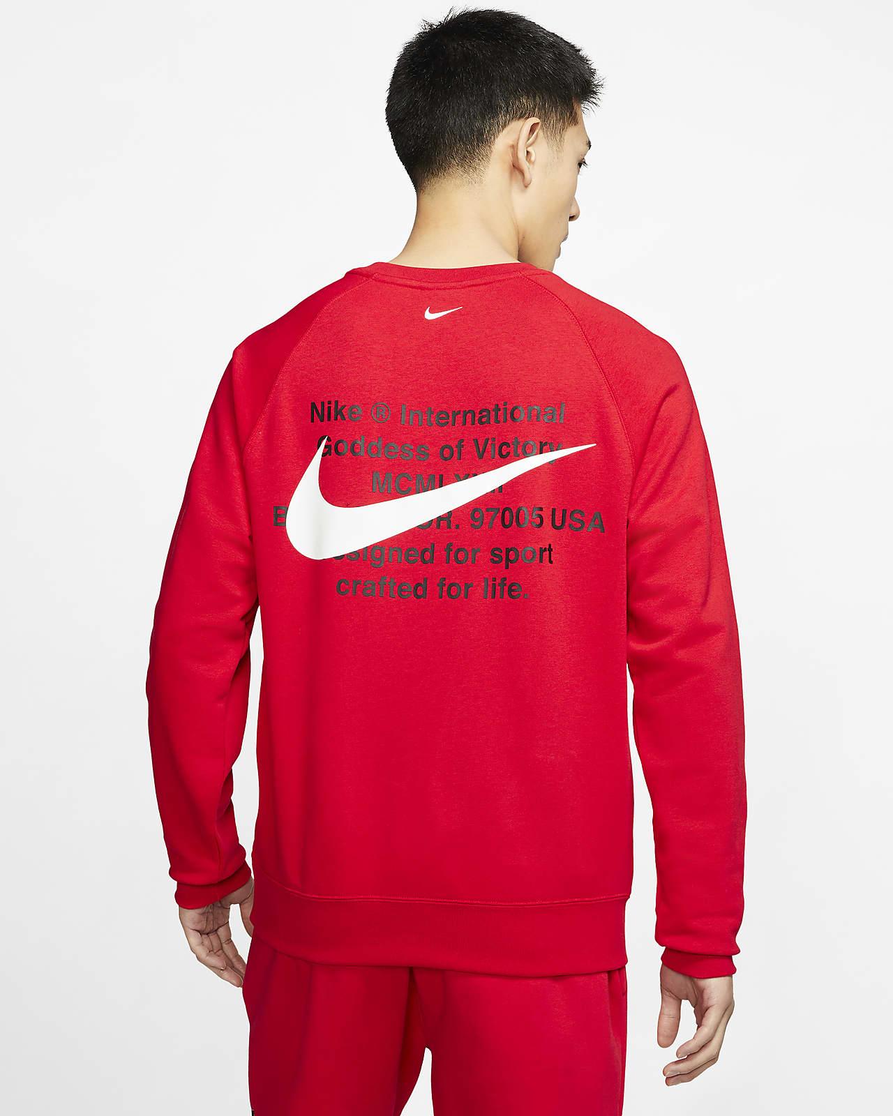 Sudadera de French Terry para hombre Nike Sportswear Swoosh