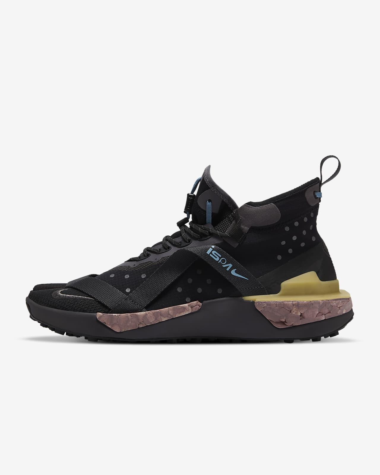 Nike ISPA Drifter Split Shoe. Nike JP