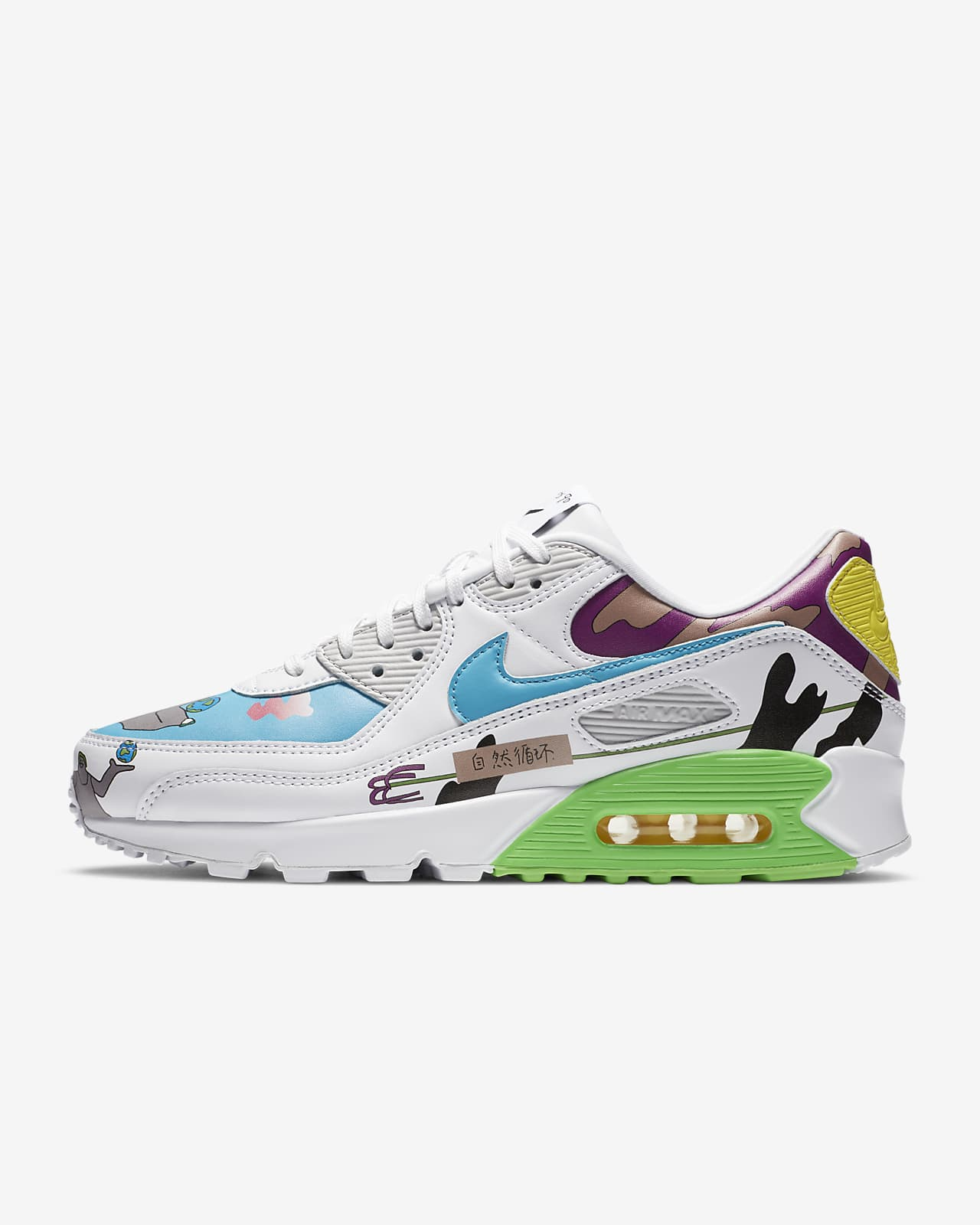 Nike Air Max 90 FlyLeather Men's Shoe