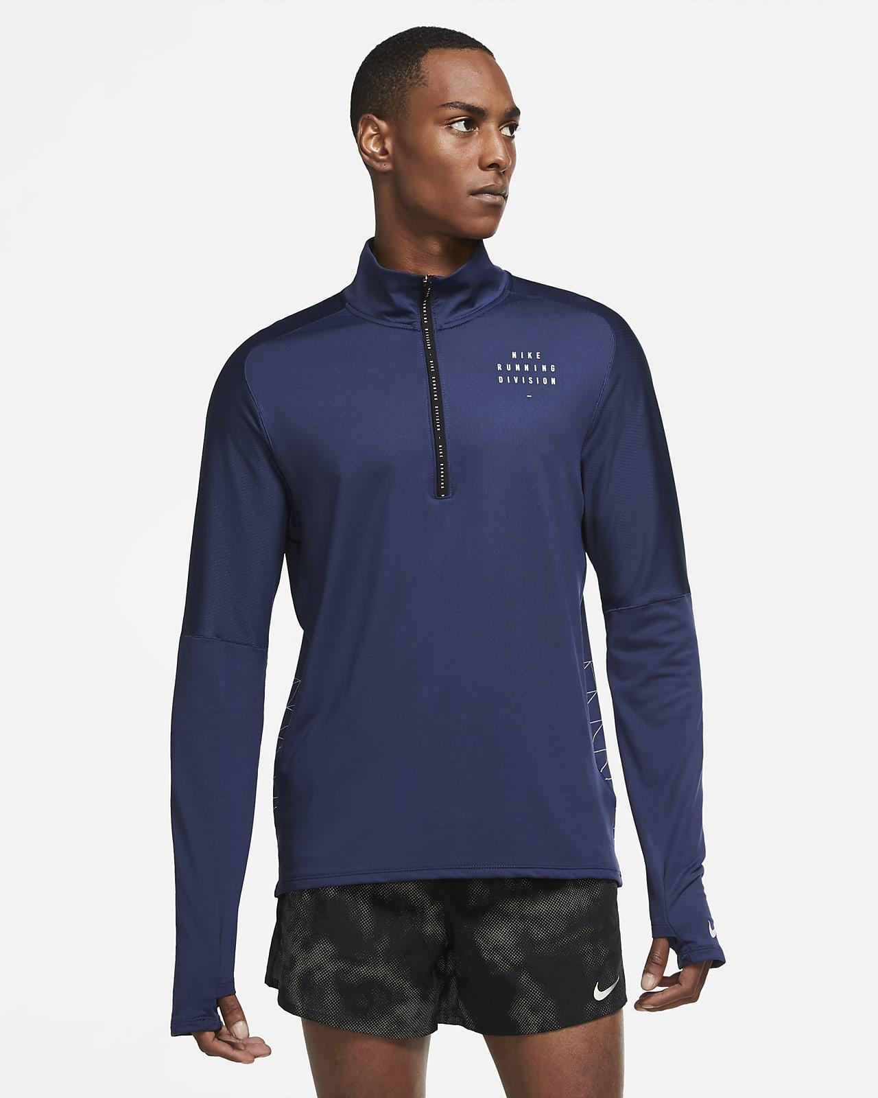 Nike Run Division Men's 1/2-Zip Running Top