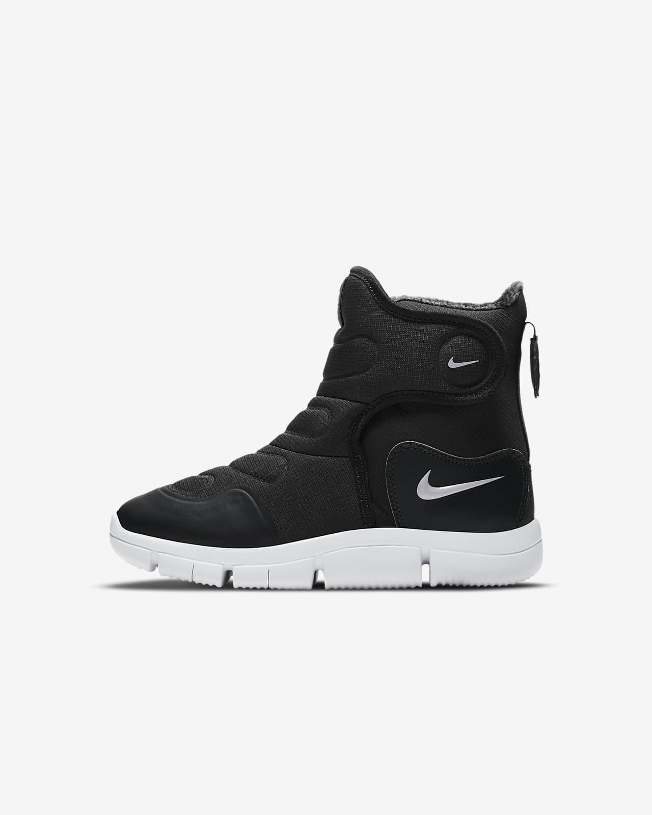 Nike Novice Little Kids' Boot. Nike.com