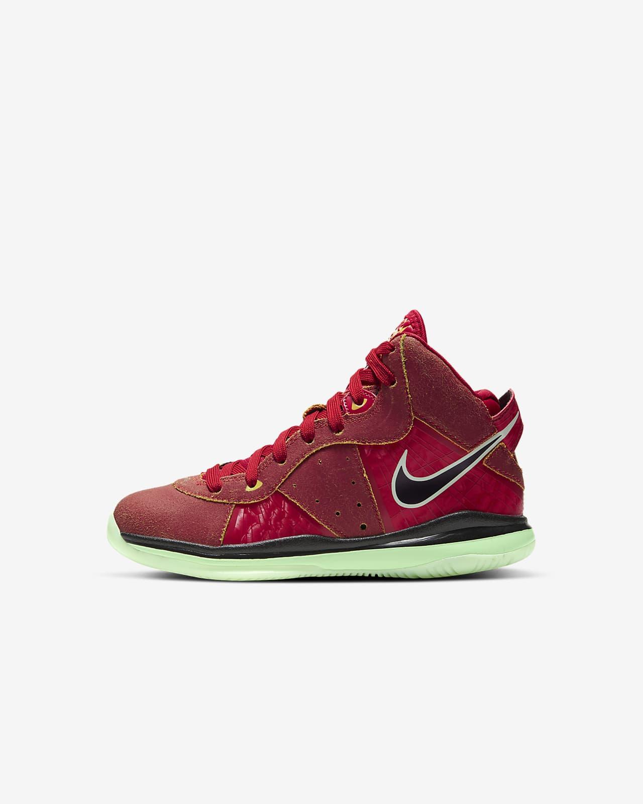 Nike LeBron VIII BP 幼童运动童鞋