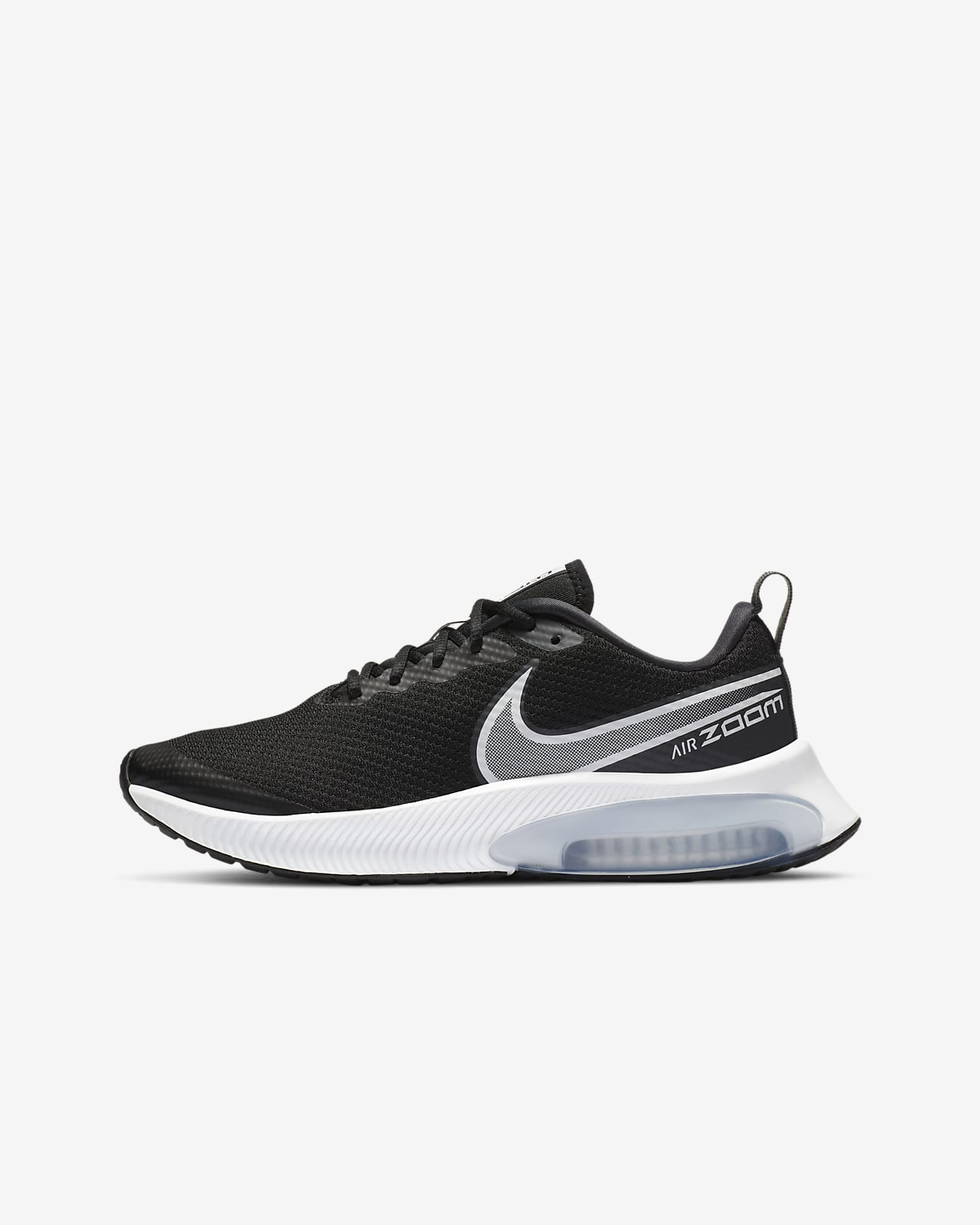 Běžecká bota Nike Air Zoom Arcadia pro větší děti