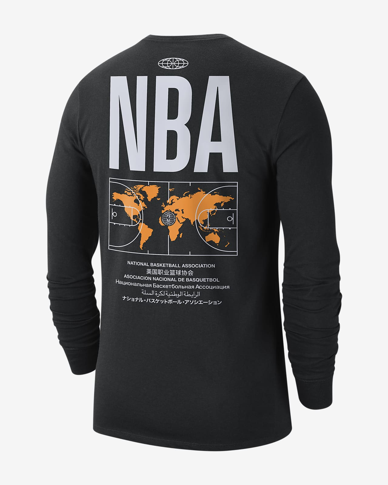 Nike NBA Long-Sleeve T-Shirt. Nike ZA