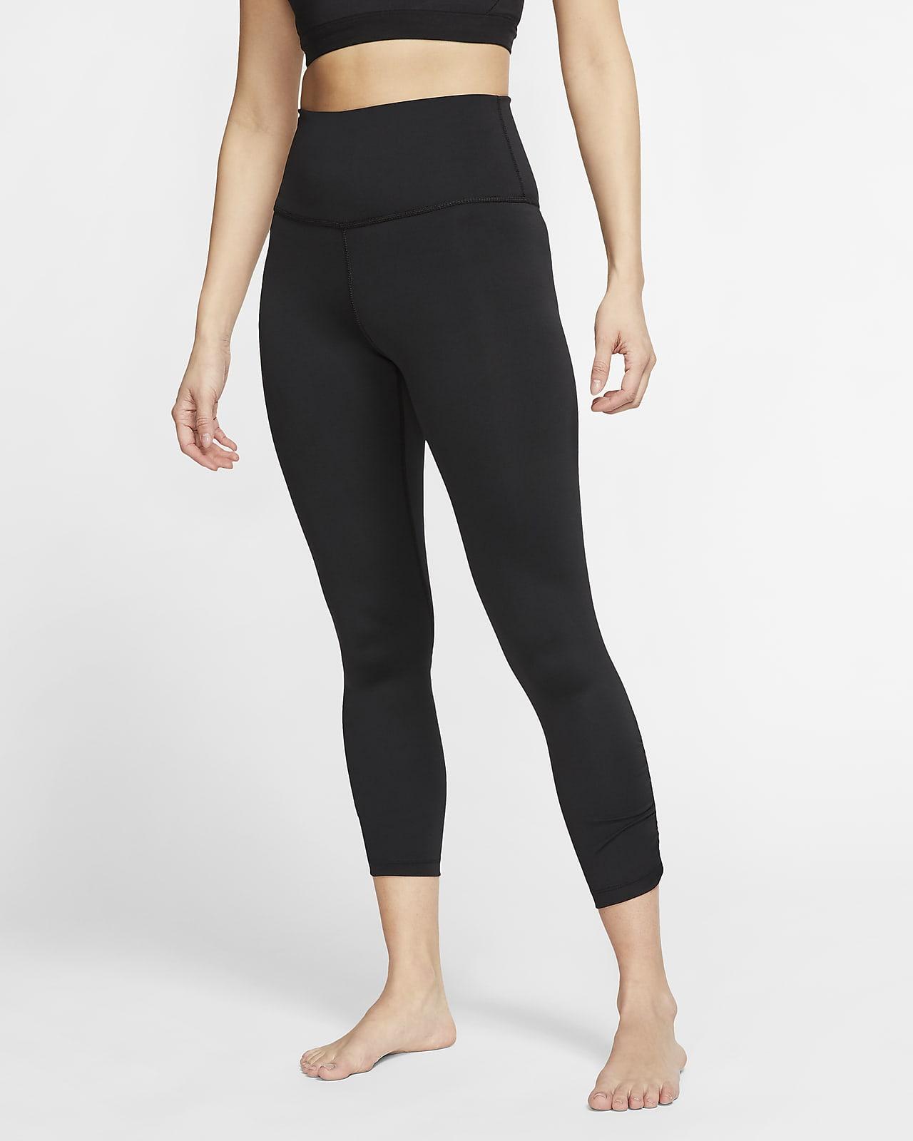 กางเกงรัดรูปผู้หญิง 7/8 ส่วนสไตล์ Ruched Nike Yoga