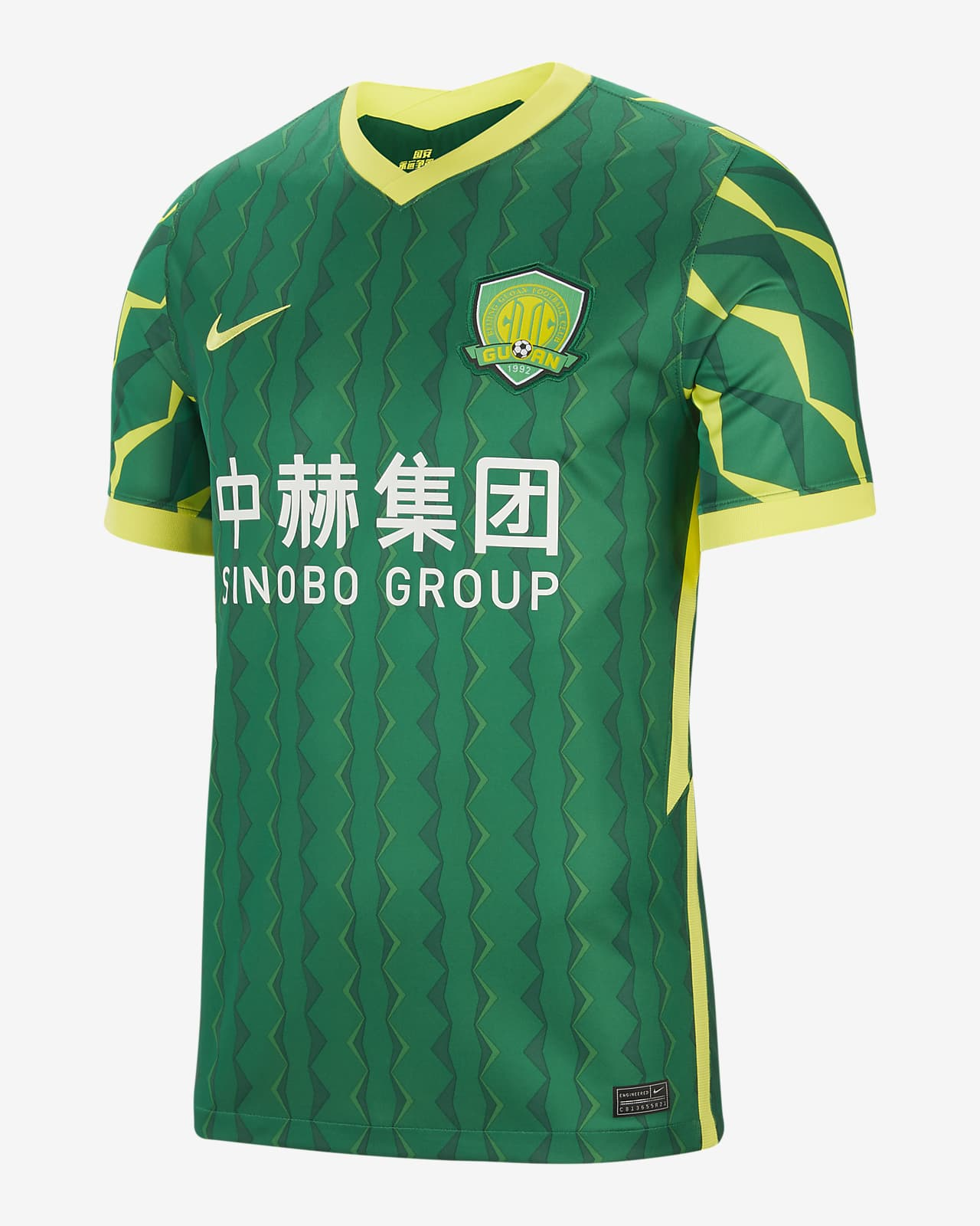 Beijing Sinobo Guoan F.C. 2020/21 Stadium Home Men's Football Shirt