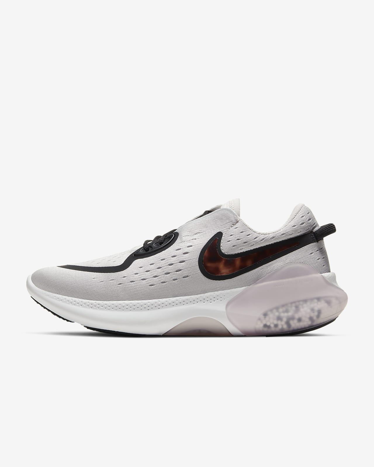 Nike Joyride Dual Run Tortoise Shell Women's Running Shoe