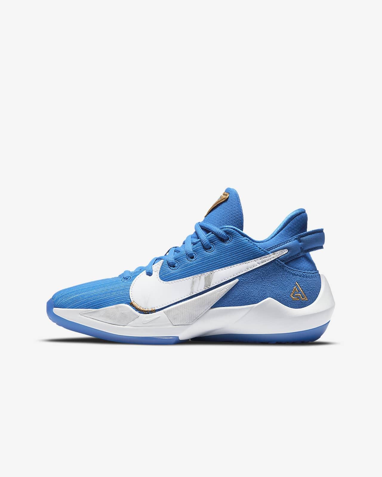Баскетбольные кроссовки для школьников Freak 2 SE