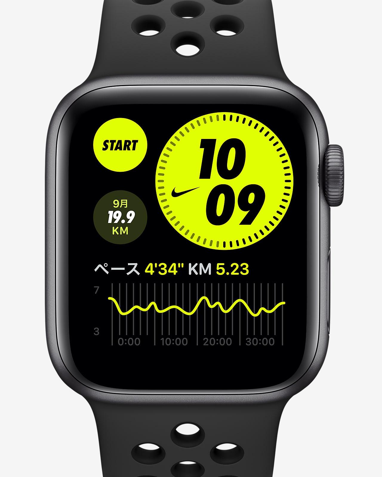 アップル ウォッチ ナイキ SE (GPS + Cellular) with ナイキ スポーツバンド 40mm スペース グレー アルミニウム ケース