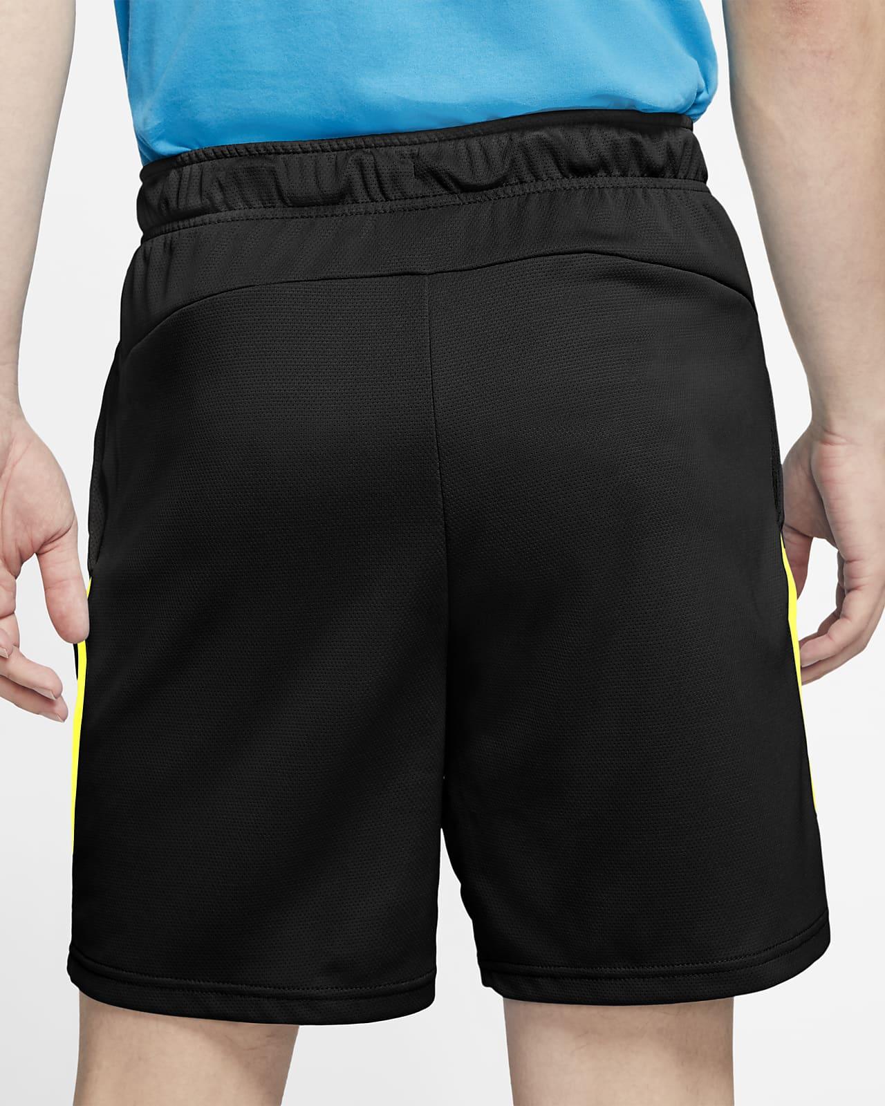 Nike Dri-FIT Men's Training Shorts. Nike SG