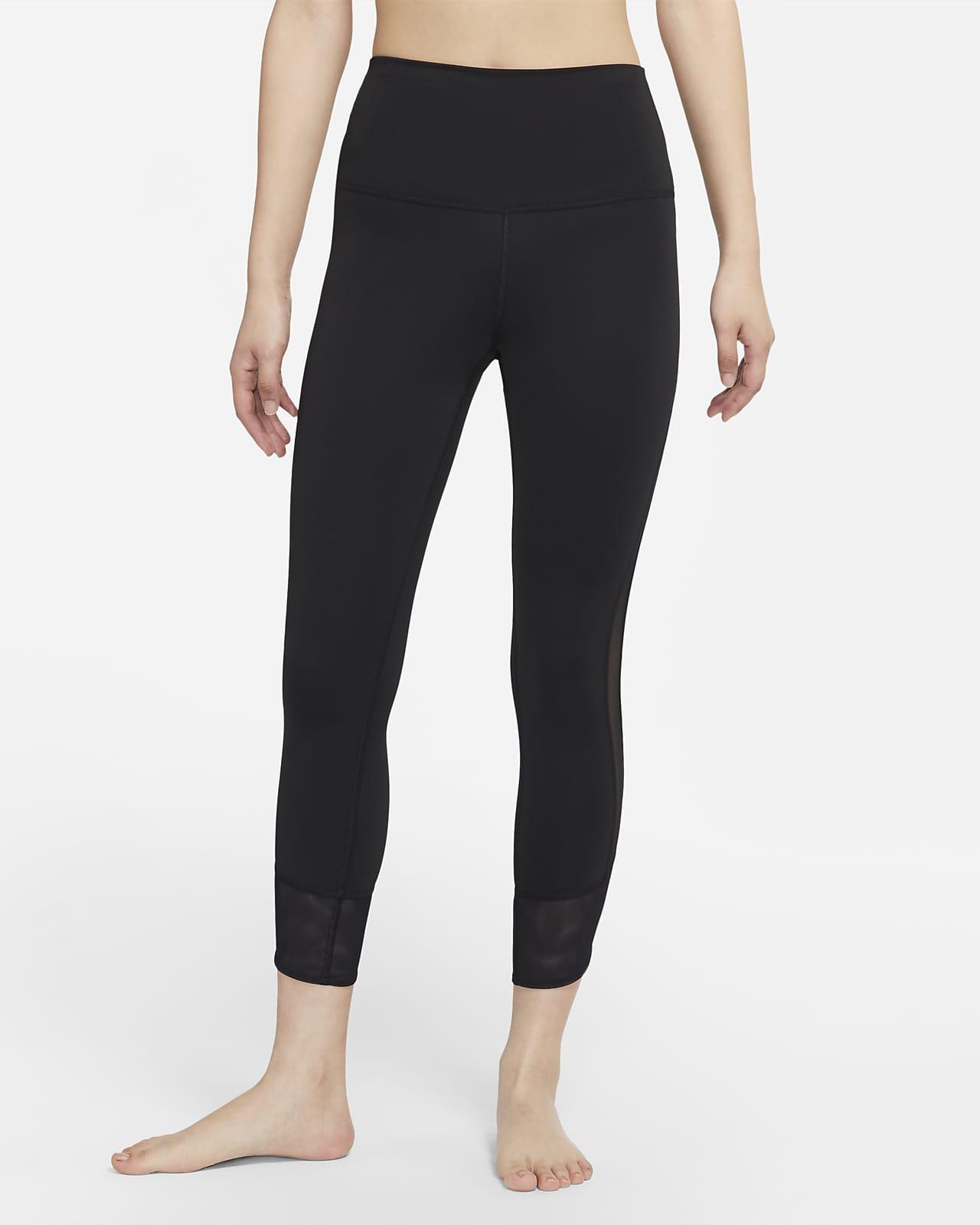 Nike Yoga Dri-FIT Women's High-Waisted 7/8 Mesh Accent Leggings