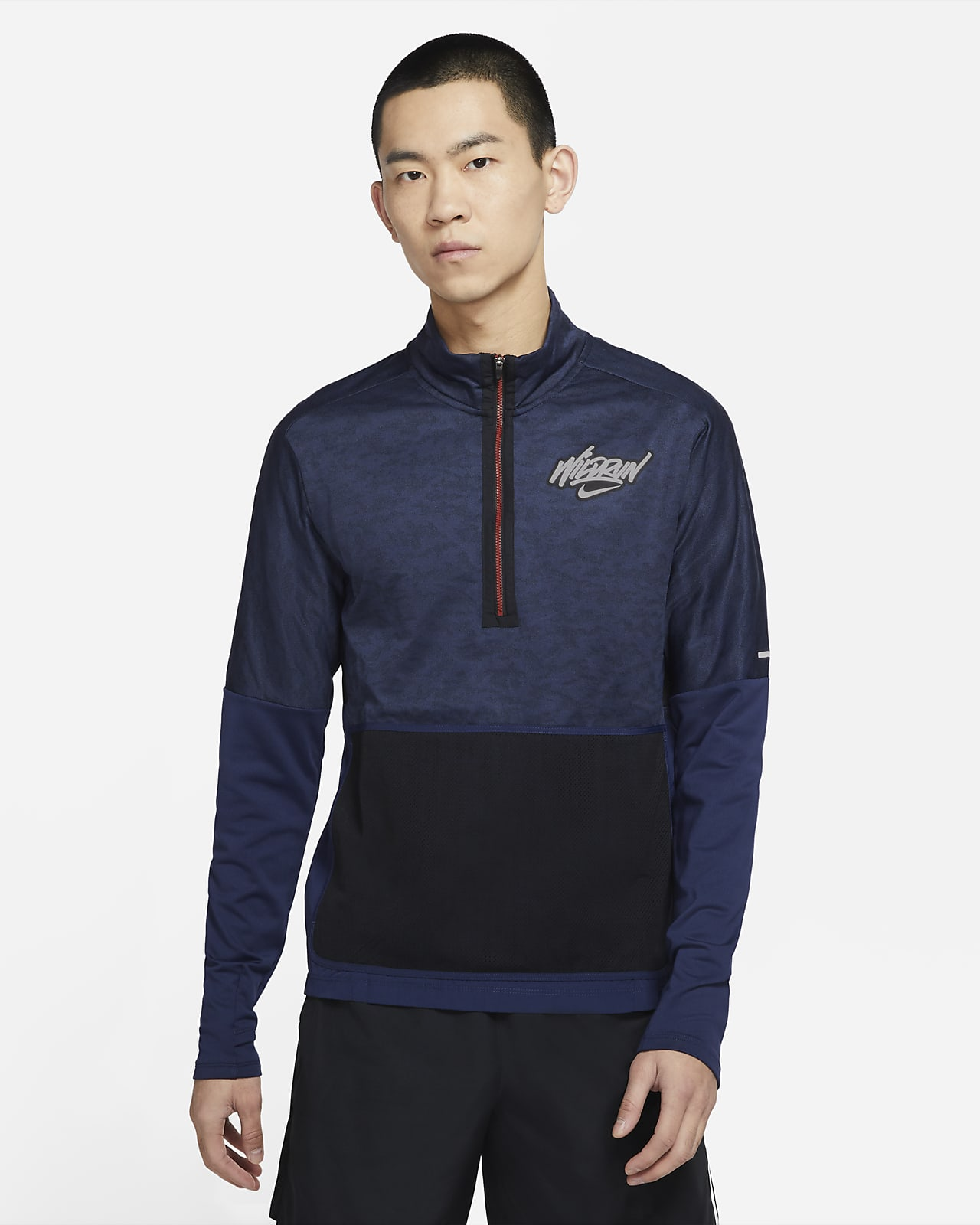 Nike Element Wild Run 男子印花跑步上衣
