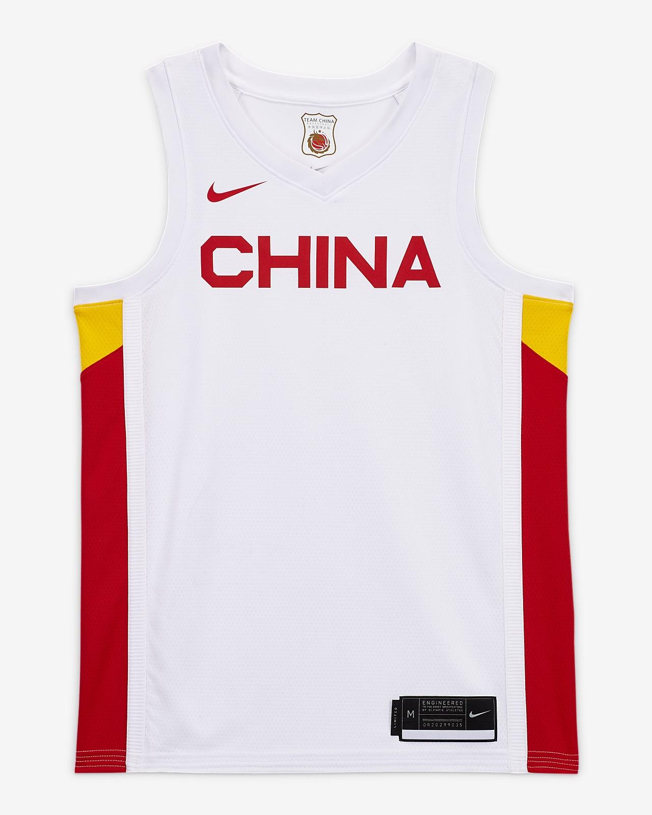 China (Home) Men's Nike Basketball Jersey