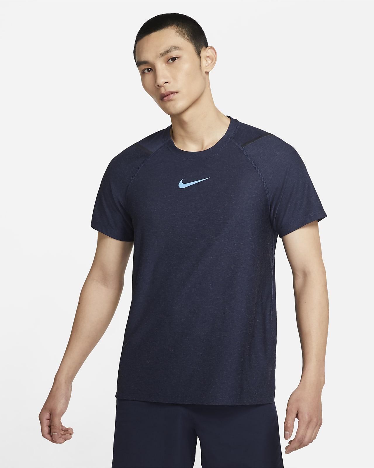 Nike Pro 男子短袖训练上衣