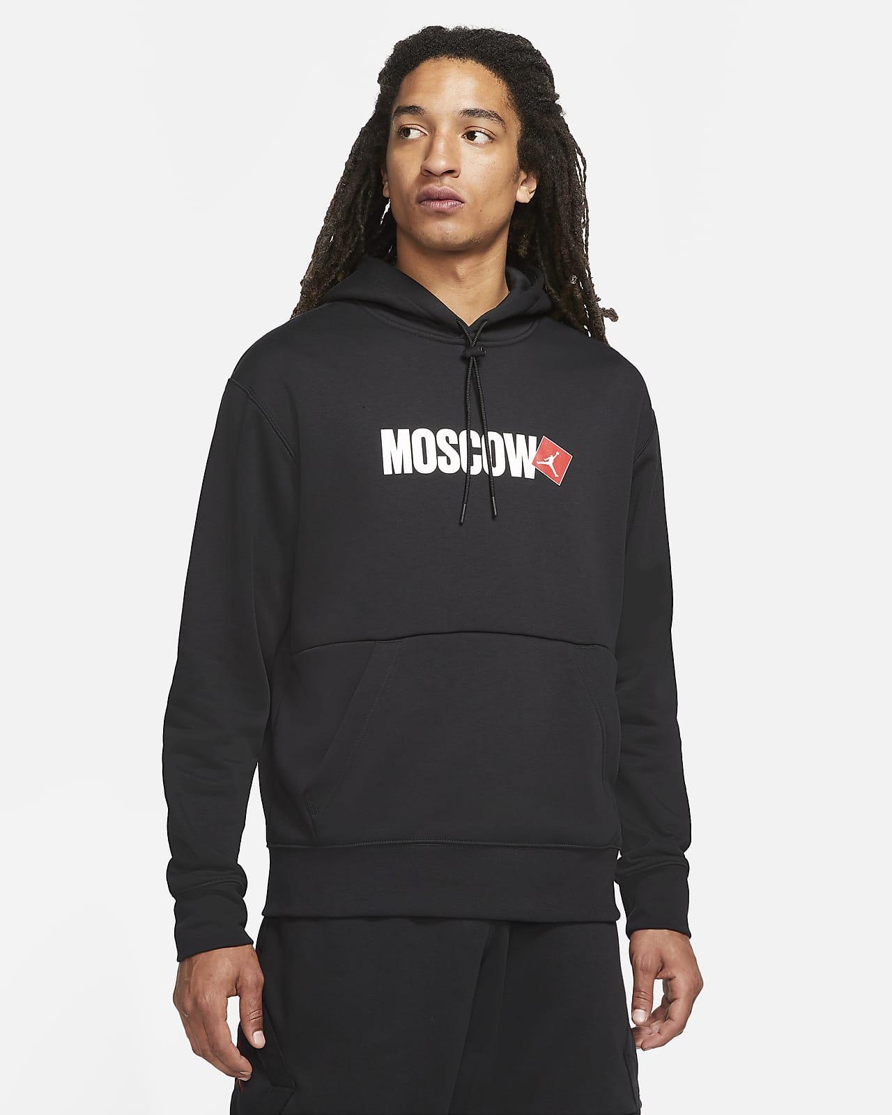 Jordan Moskau Hoodie für Herren