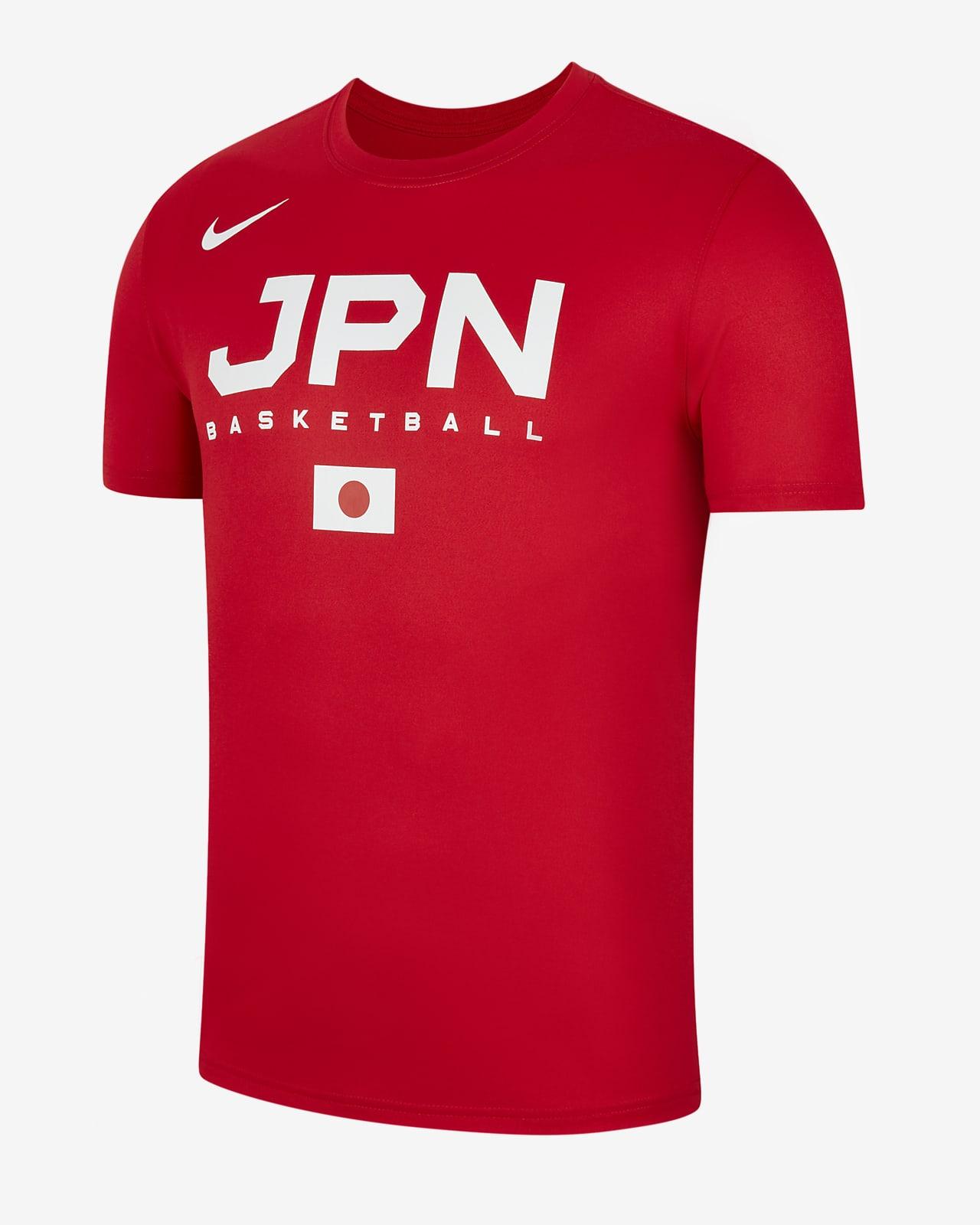 Japan Men's Basketball Practice T-Shirt