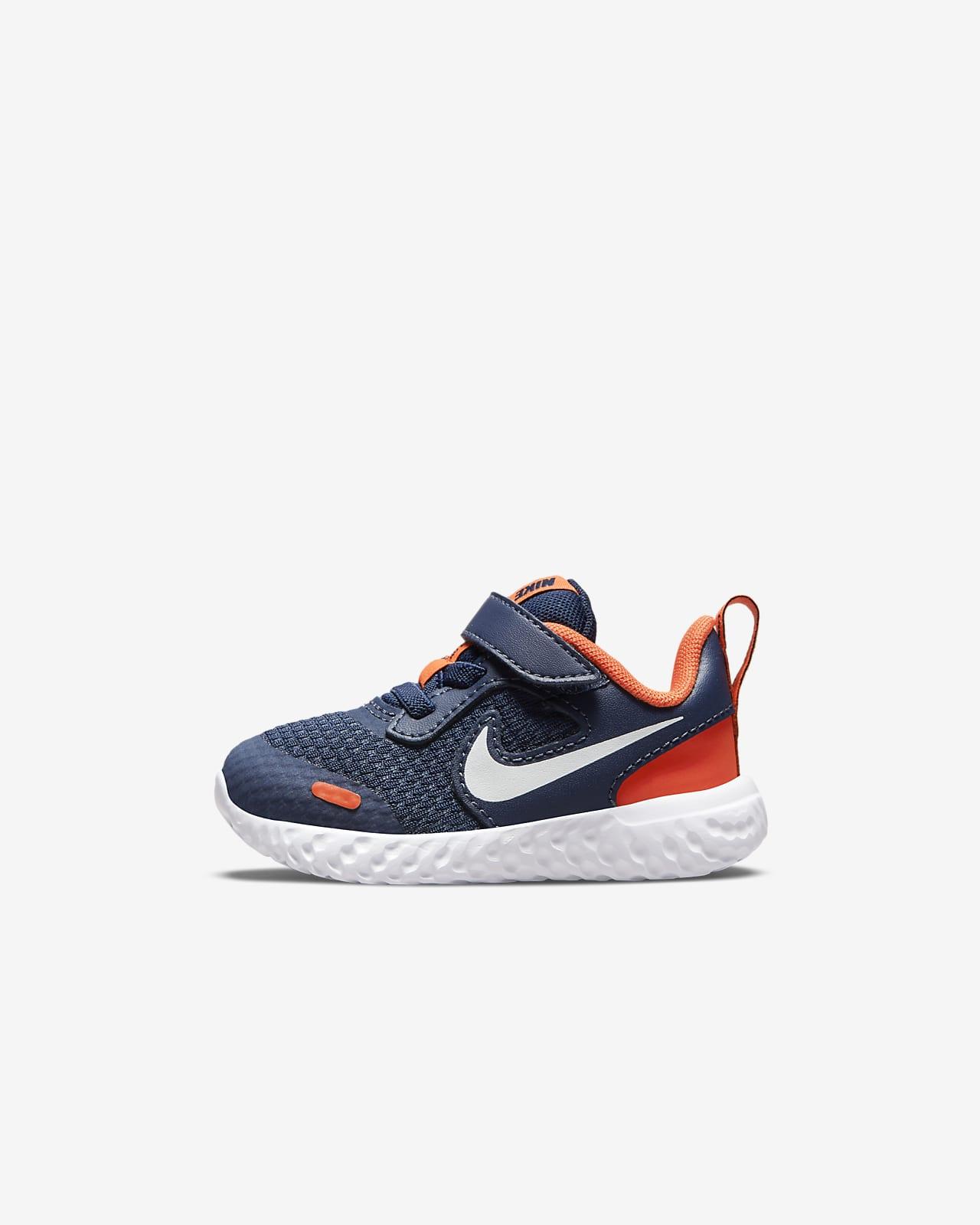 Nike Revolution 5 嬰幼兒鞋款