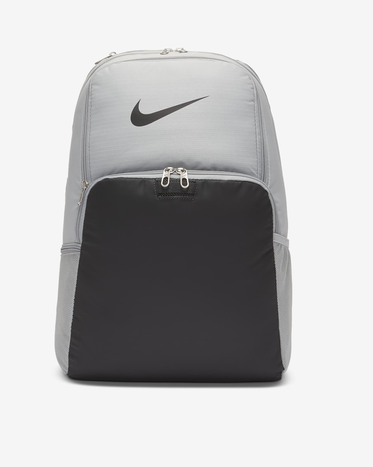 Nike Brasilia Training Backpack (Extra Large)