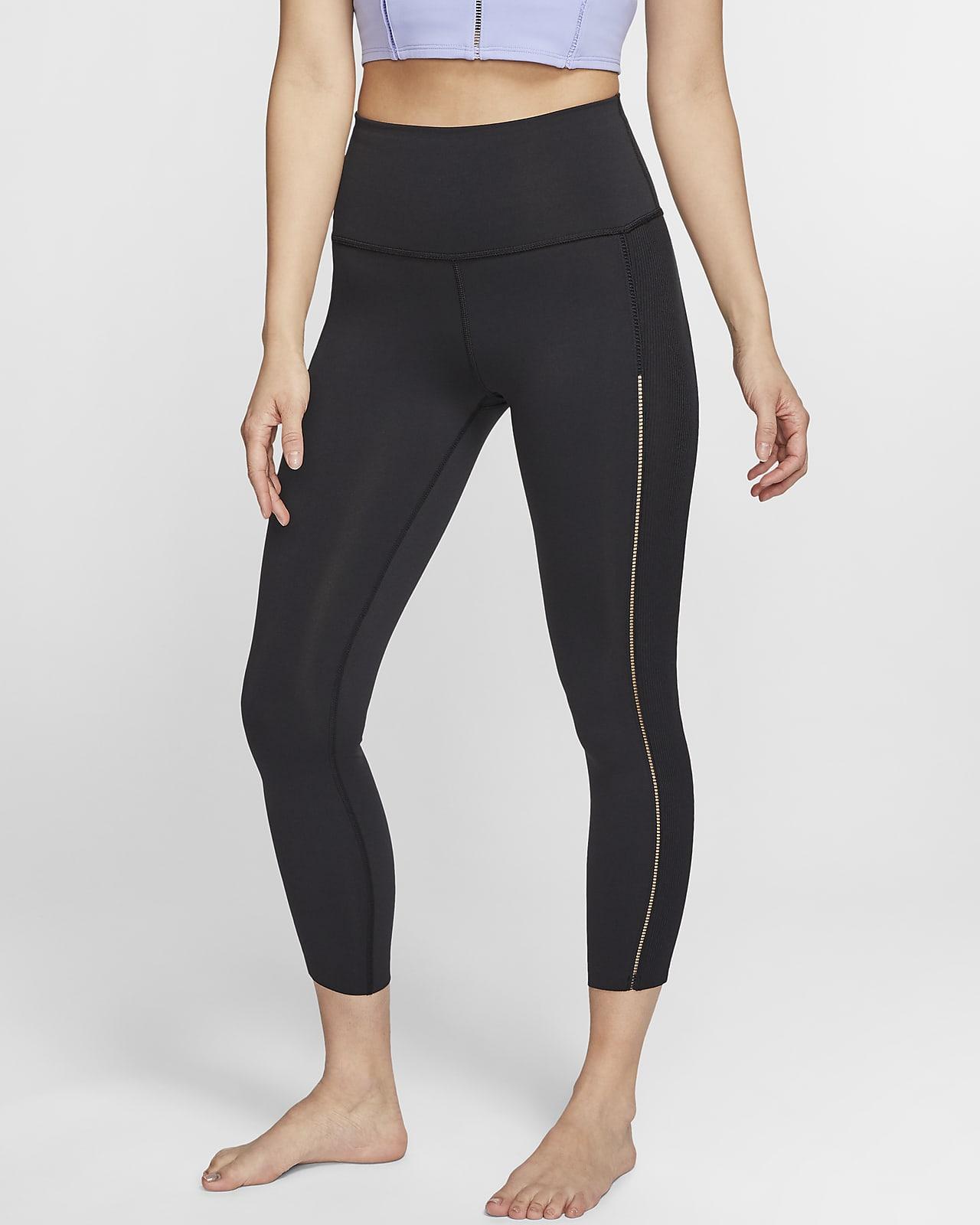 Nike Yoga Luxe Women's Infinalon 7/8 Ribbed Leggings